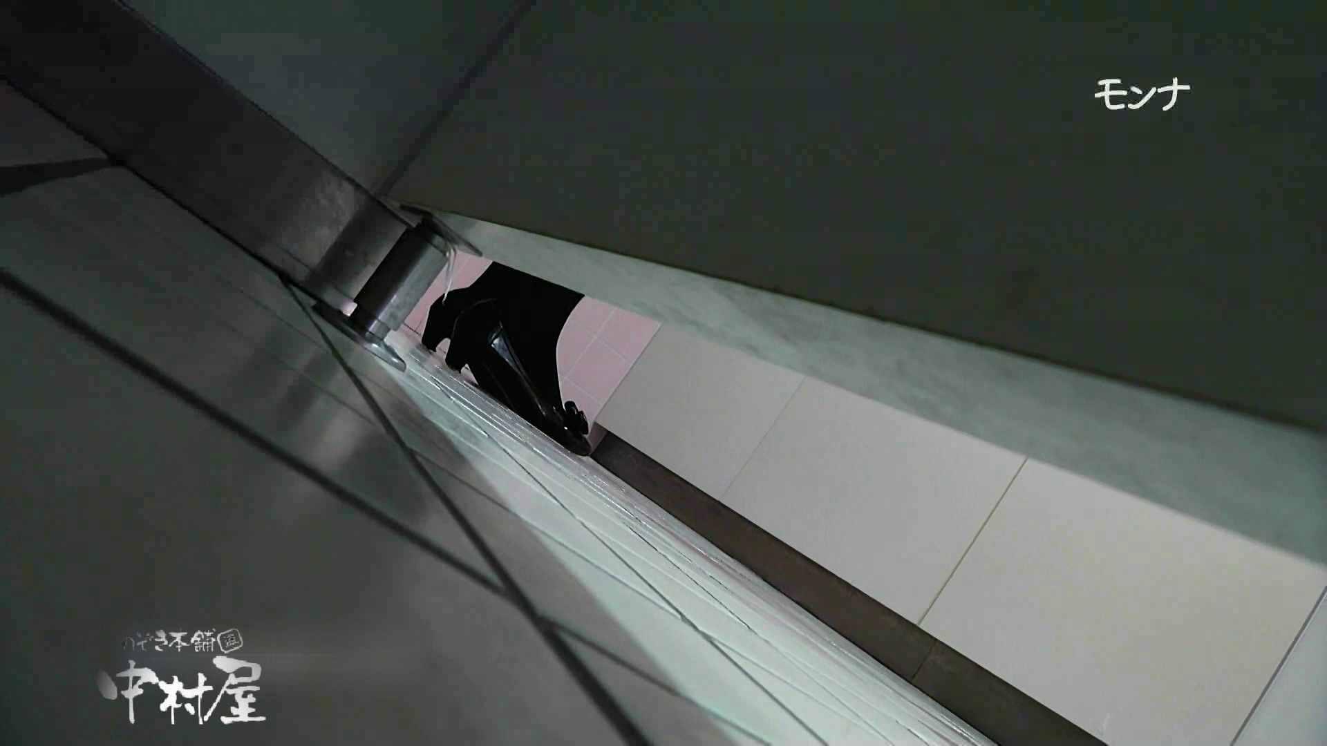 【美しい日本の未来】遂に!!戸田恵梨香似の予告モデル登場ダッシュで「大」後編 おまんこ見放題 | 盗撮シリーズ  101PIX 71