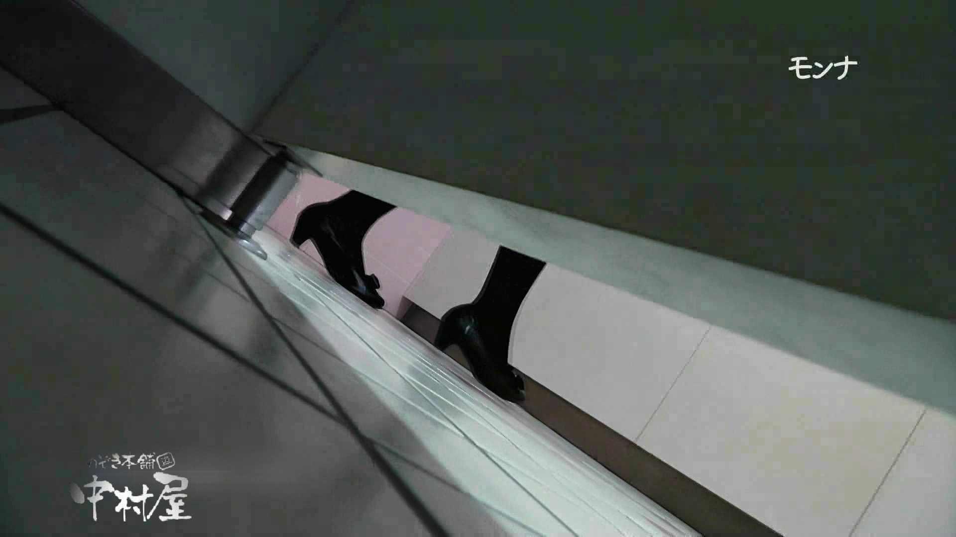 【美しい日本の未来】遂に!!戸田恵梨香似の予告モデル登場ダッシュで「大」後編 おまんこ見放題  101PIX 72
