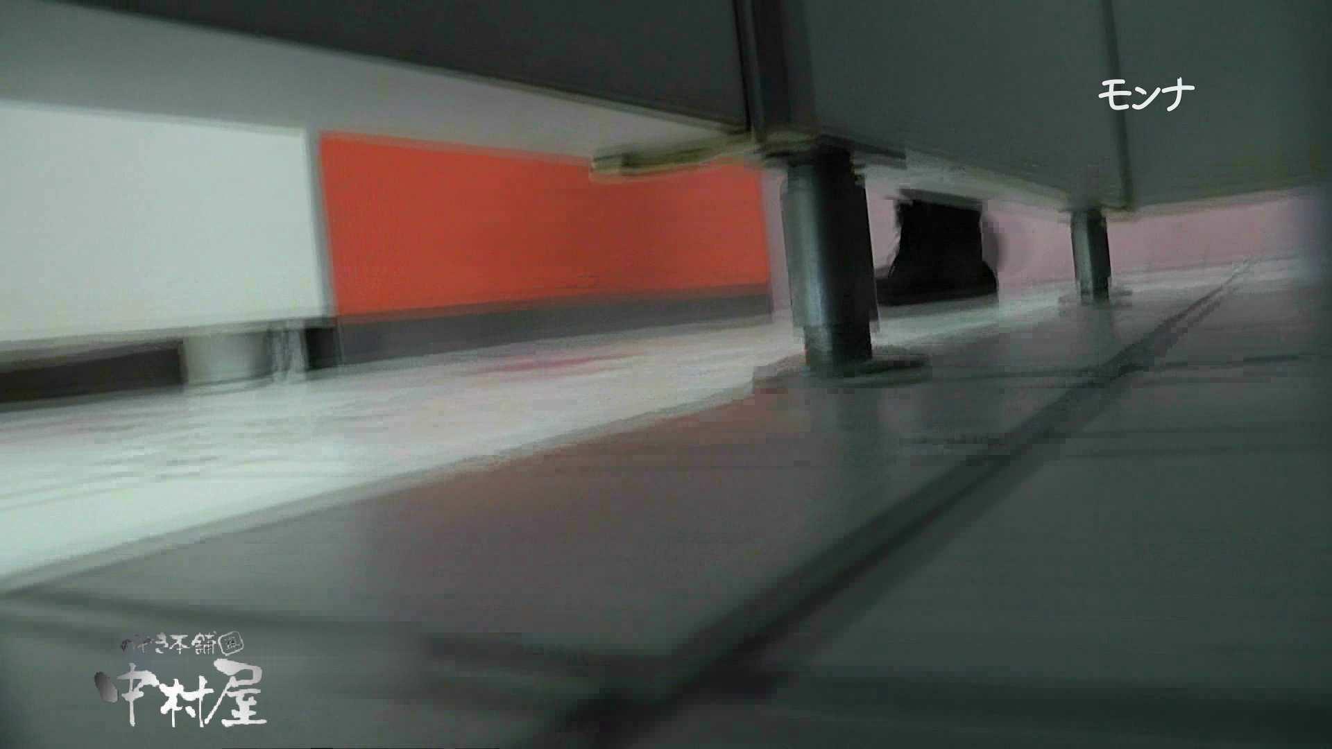【美しい日本の未来】遂に!!戸田恵梨香似の予告モデル登場ダッシュで「大」後編 おまんこ見放題 | 盗撮シリーズ  101PIX 73