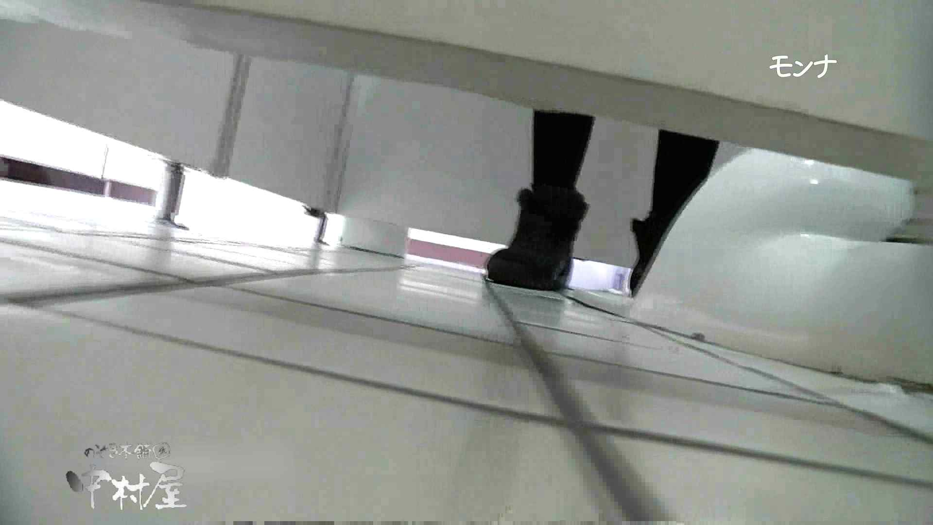 【美しい日本の未来】遂に!!戸田恵梨香似の予告モデル登場ダッシュで「大」後編 おまんこ見放題 | 盗撮シリーズ  101PIX 87