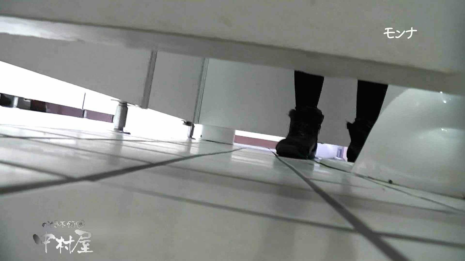 【美しい日本の未来】遂に!!戸田恵梨香似の予告モデル登場ダッシュで「大」後編 おまんこ見放題  101PIX 88