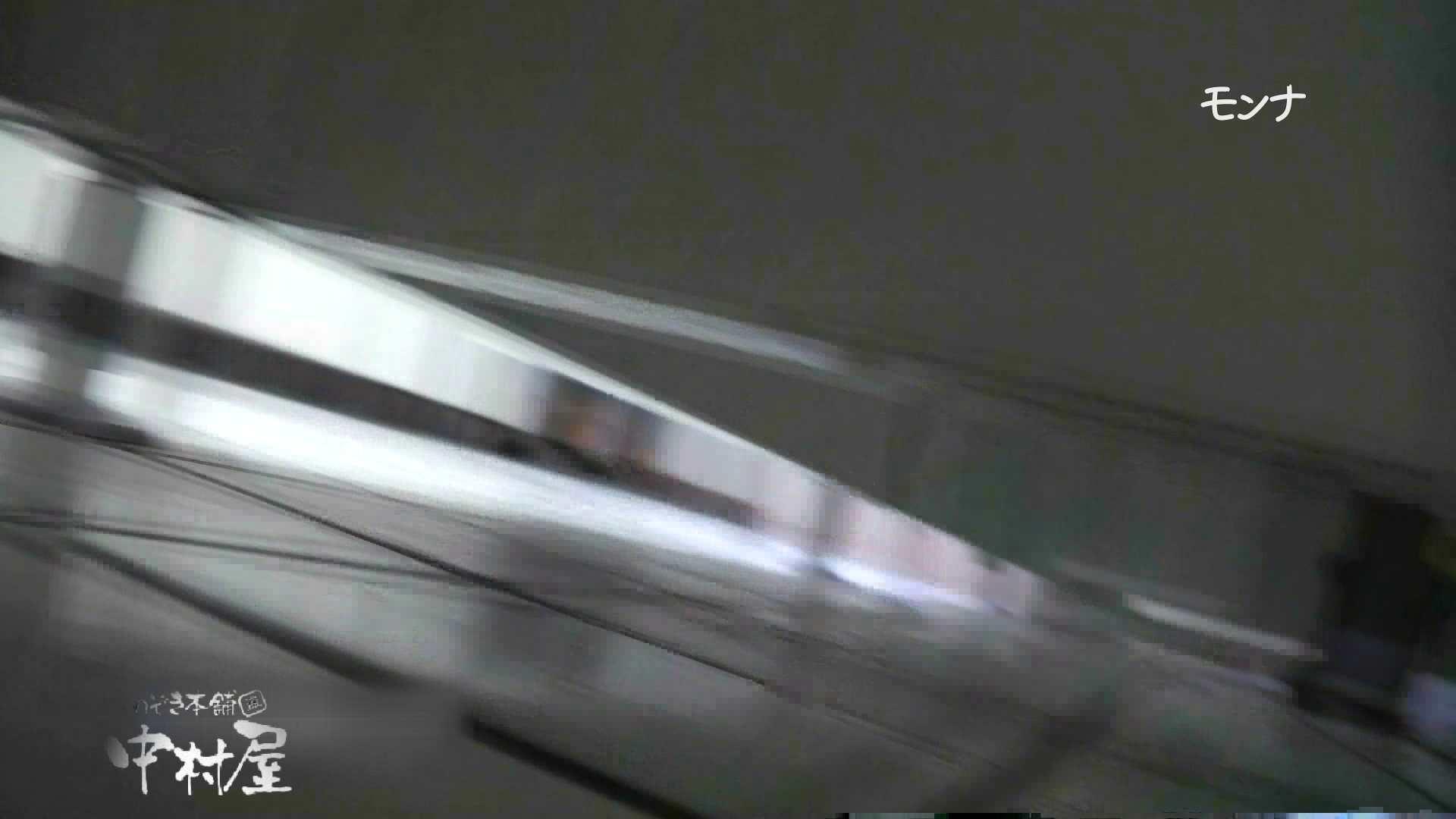 【美しい日本の未来】遂に!!戸田恵梨香似の予告モデル登場ダッシュで「大」後編 おまんこ見放題  101PIX 90