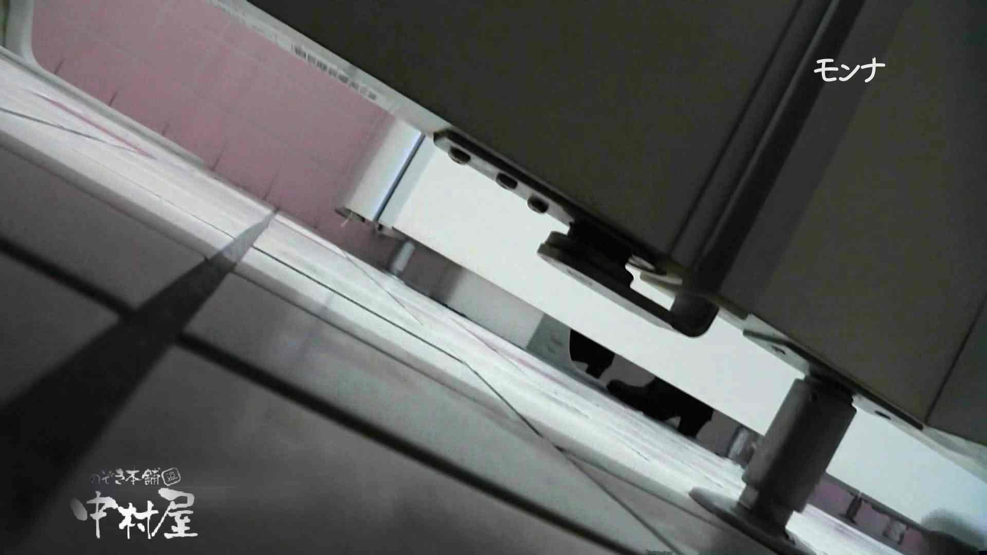 【美しい日本の未来】遂に!!戸田恵梨香似の予告モデル登場ダッシュで「大」後編 おまんこ見放題  101PIX 92