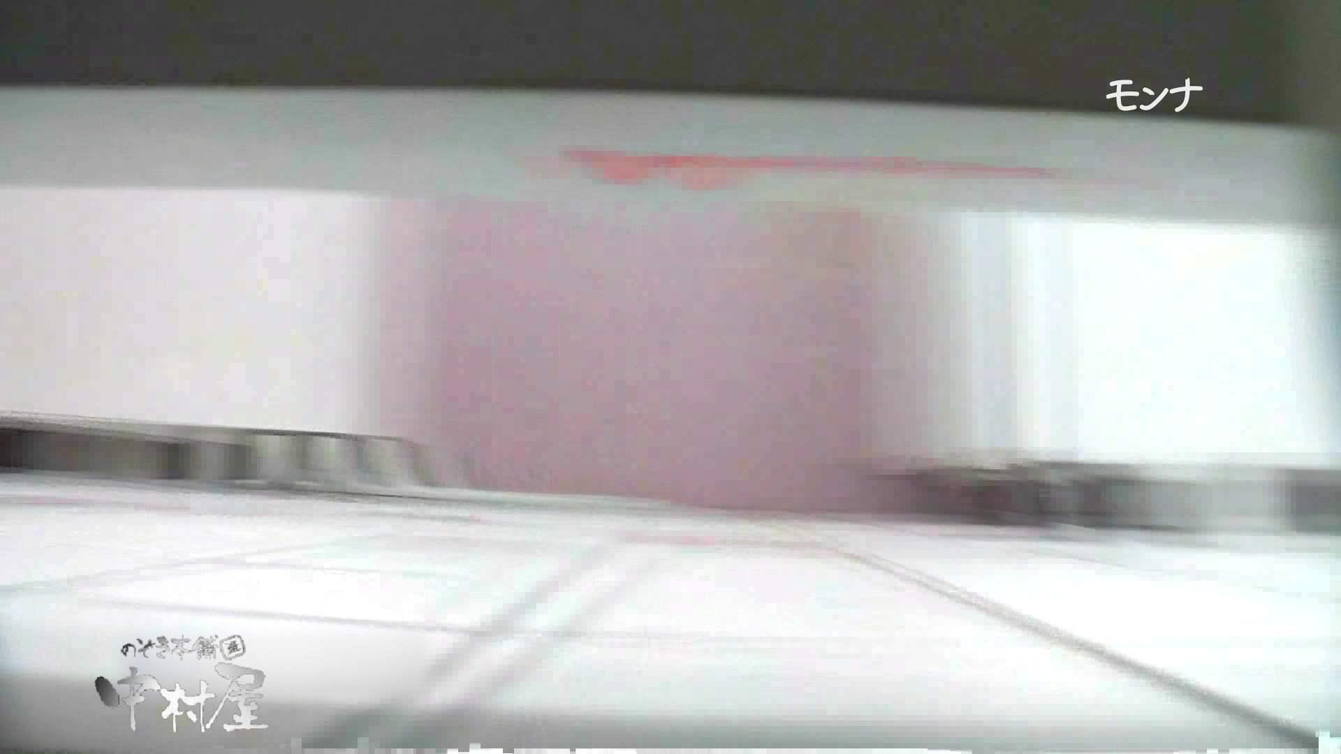 【美しい日本の未来】遂に!!戸田恵梨香似の予告モデル登場ダッシュで「大」後編 おまんこ見放題  101PIX 94