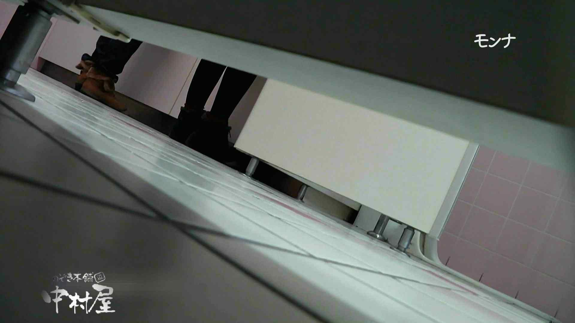 【美しい日本の未来】遂に!!戸田恵梨香似の予告モデル登場ダッシュで「大」後編 おまんこ見放題 | 盗撮シリーズ  101PIX 95
