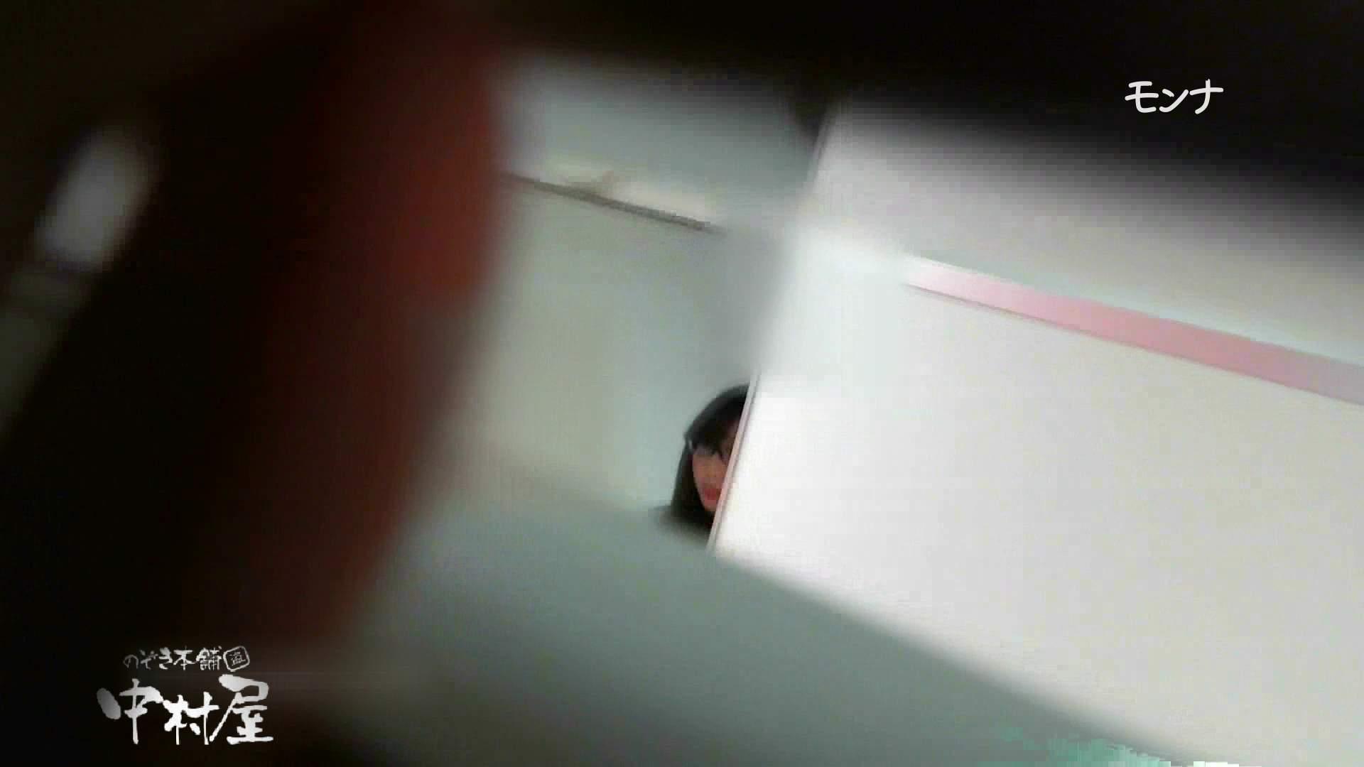 【美しい日本の未来】遂に!!戸田恵梨香似の予告モデル登場ダッシュで「大」後編 おまんこ見放題 | 盗撮シリーズ  101PIX 99
