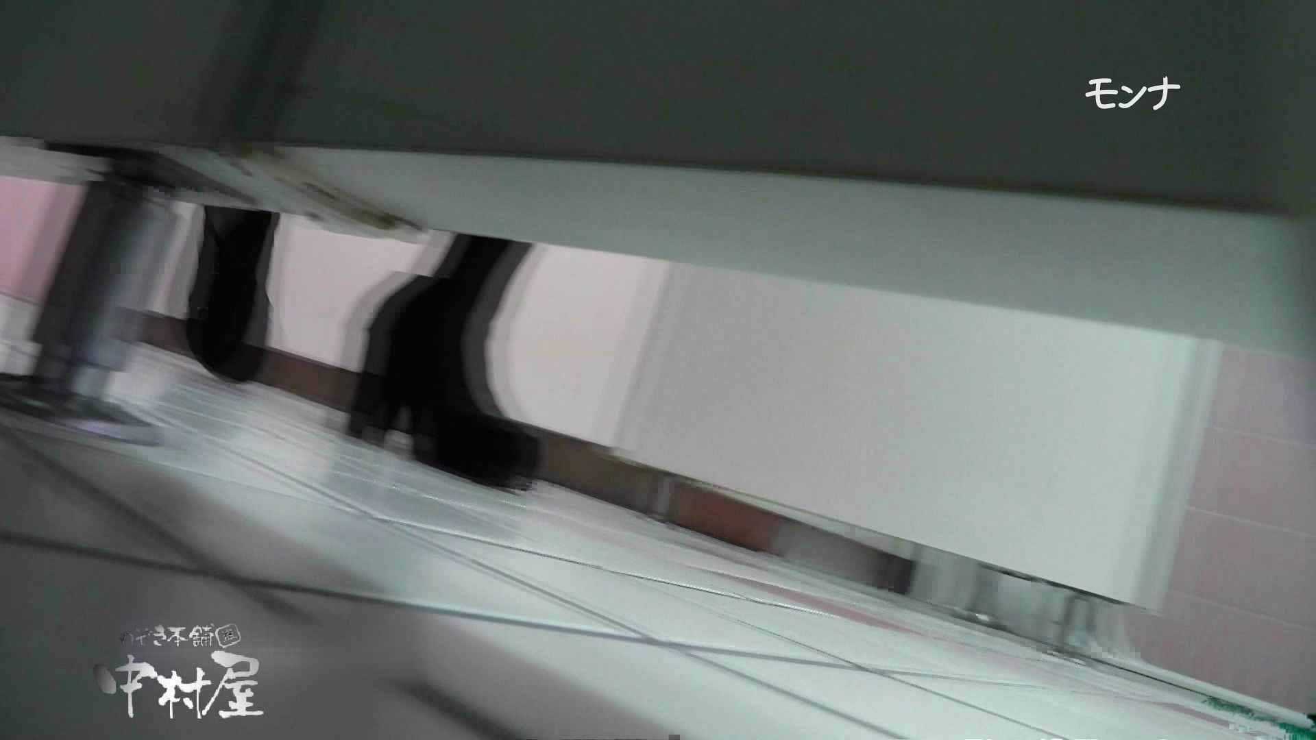 【美しい日本の未来】遂に!!戸田恵梨香似の予告モデル登場ダッシュで「大」後編 おまんこ見放題 | 盗撮シリーズ  101PIX 101