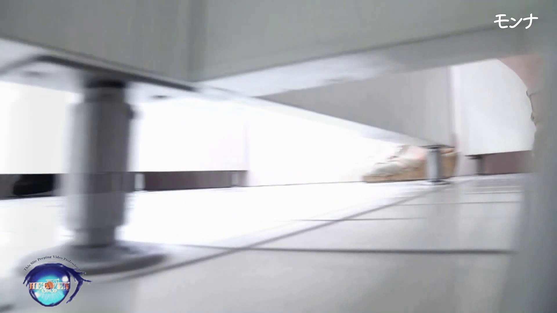 【美しい日本の未来】美しい日本の未来 No.78 盗撮シリーズ | おまんこ見放題  86PIX 53