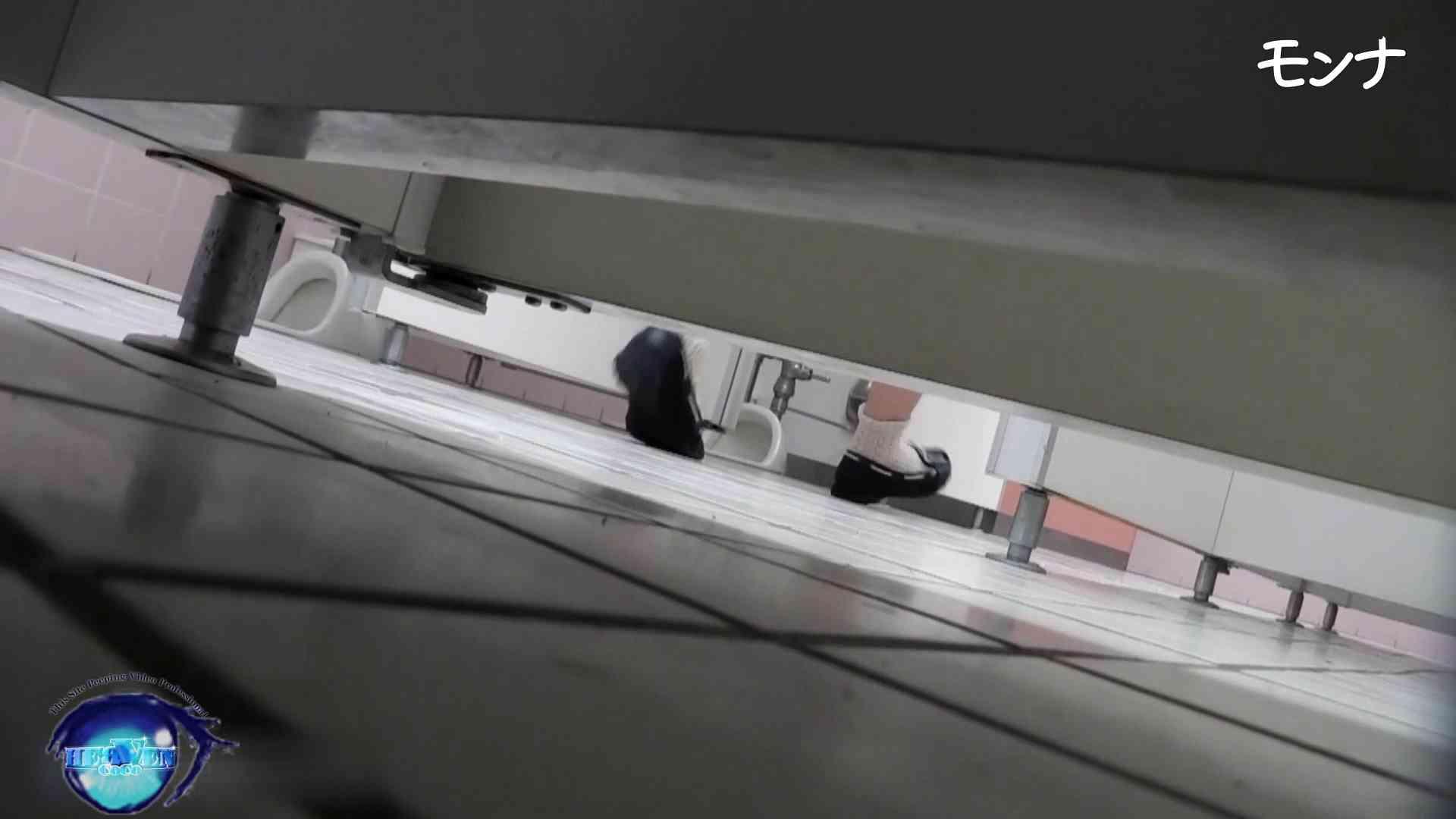 【美しい日本の未来】美しい日本の未来 No.79ロケ地変更、新アングル 盗撮シリーズ   おまんこ見放題  106PIX 29