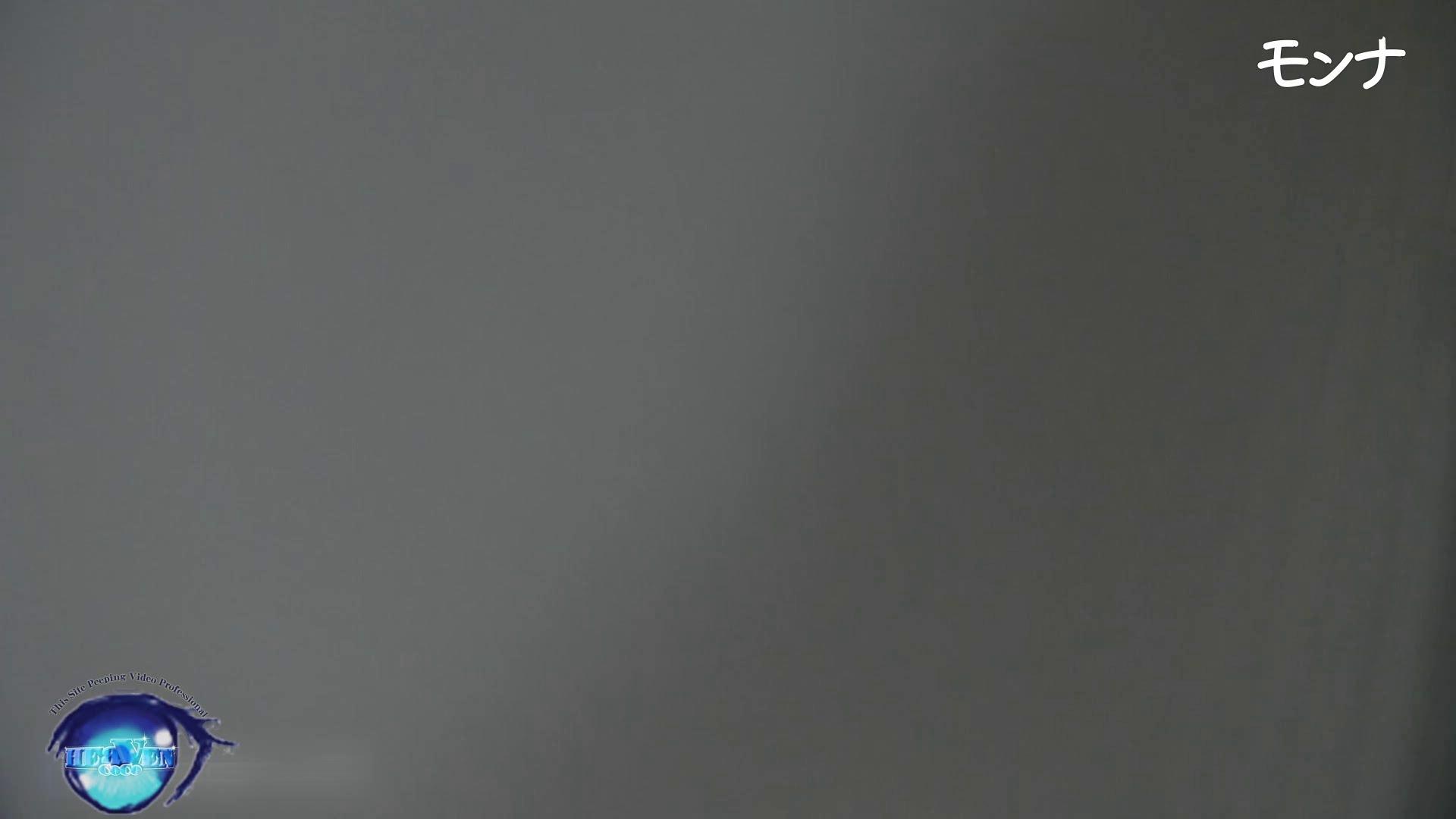 【美しい日本の未来】美しい日本の未来 No.79ロケ地変更、新アングル 盗撮シリーズ   おまんこ見放題  106PIX 37
