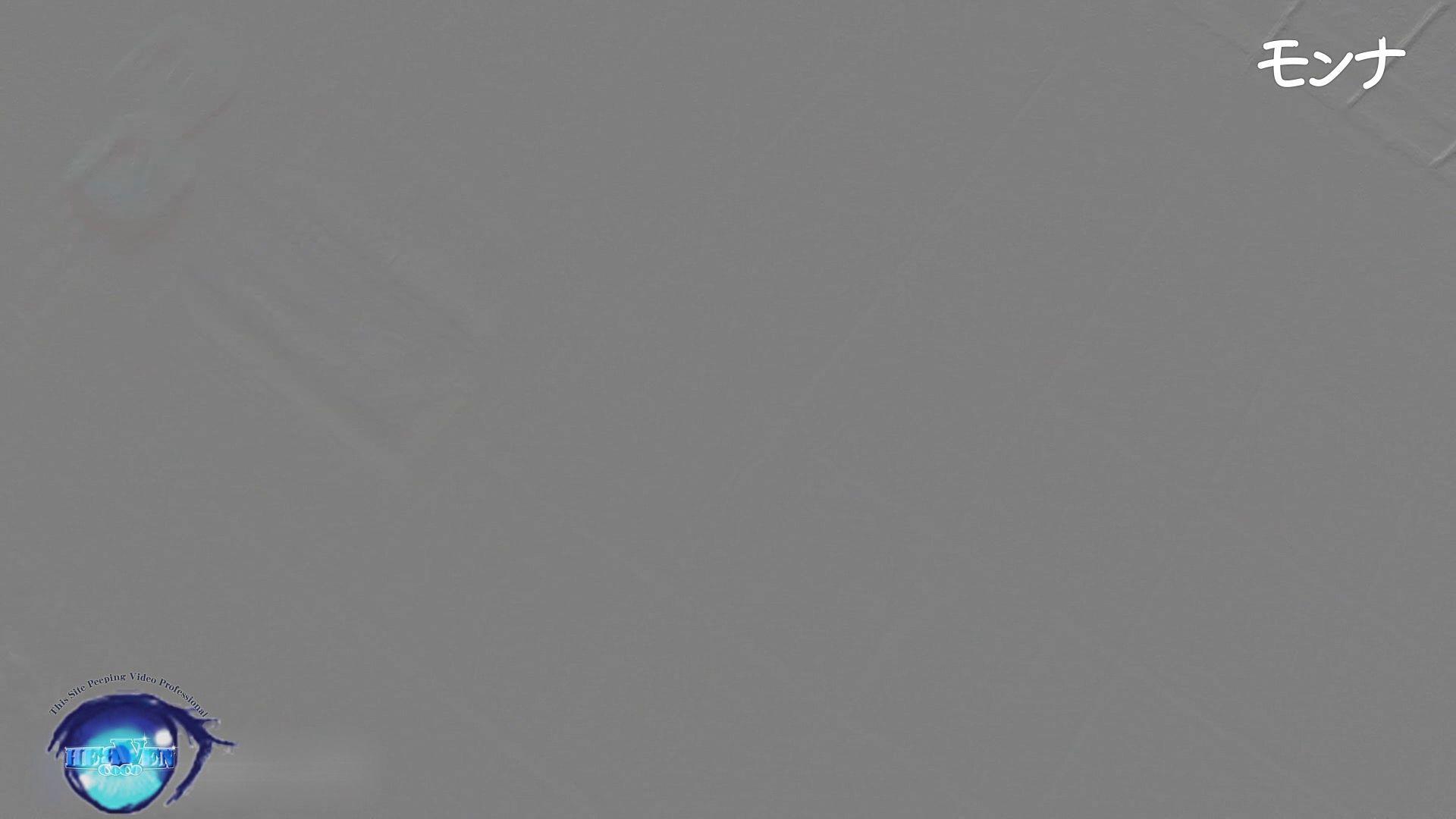 【美しい日本の未来】美しい日本の未来 No.79ロケ地変更、新アングル 盗撮シリーズ   おまんこ見放題  106PIX 51