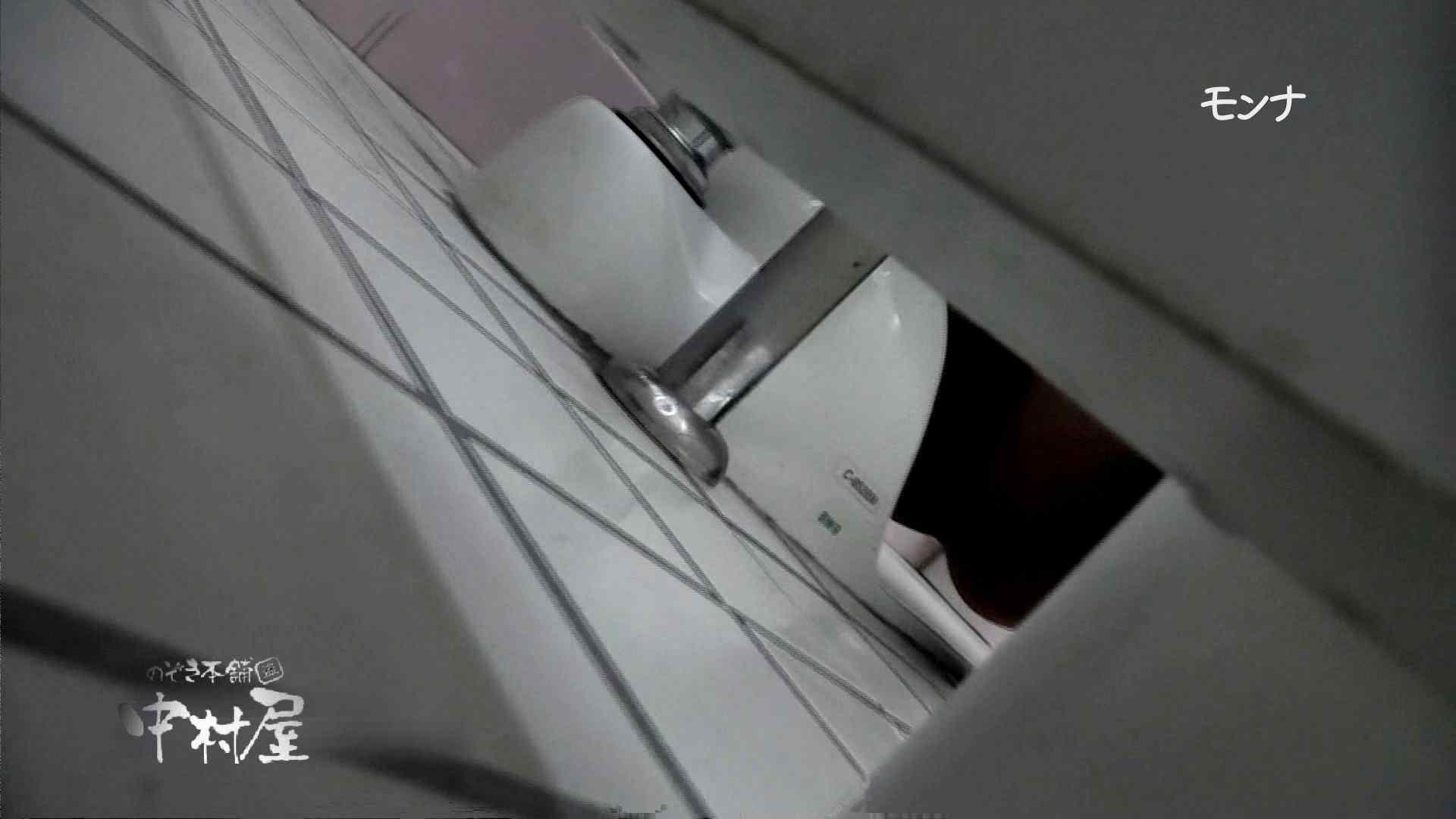 【美しい日本の未来】新学期!!下半身中心に攻めてます美女可愛い女子悪戯盗satuトイレ後編 美女まとめ  100PIX 4