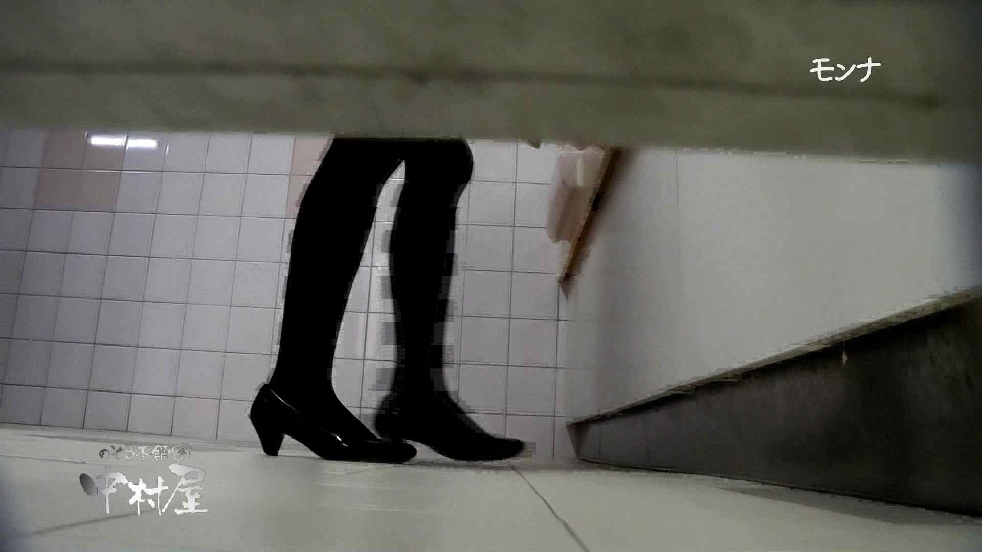 【美しい日本の未来】新学期!!下半身中心に攻めてます美女可愛い女子悪戯盗satuトイレ後編 悪戯 戯れ無修正画像 100PIX 15