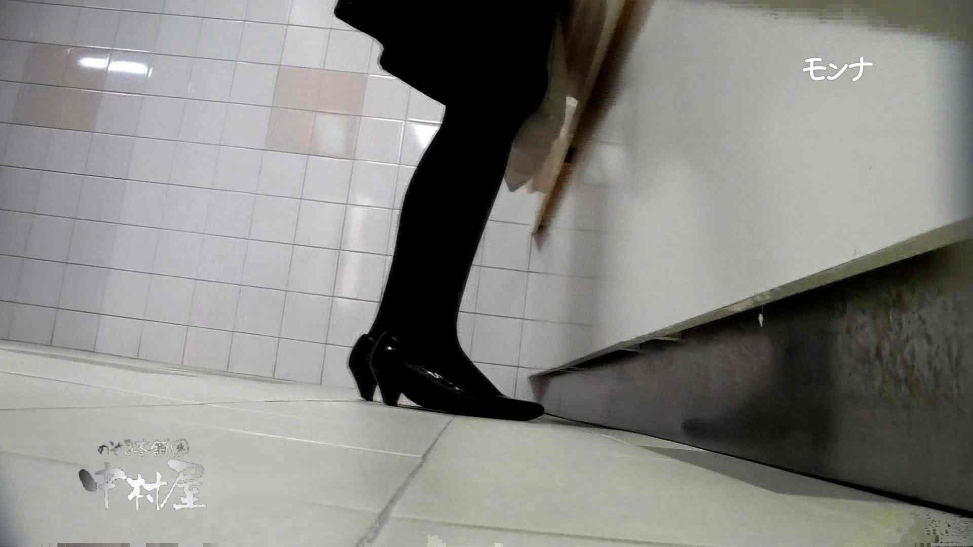 【美しい日本の未来】新学期!!下半身中心に攻めてます美女可愛い女子悪戯盗satuトイレ後編 美女まとめ  100PIX 16