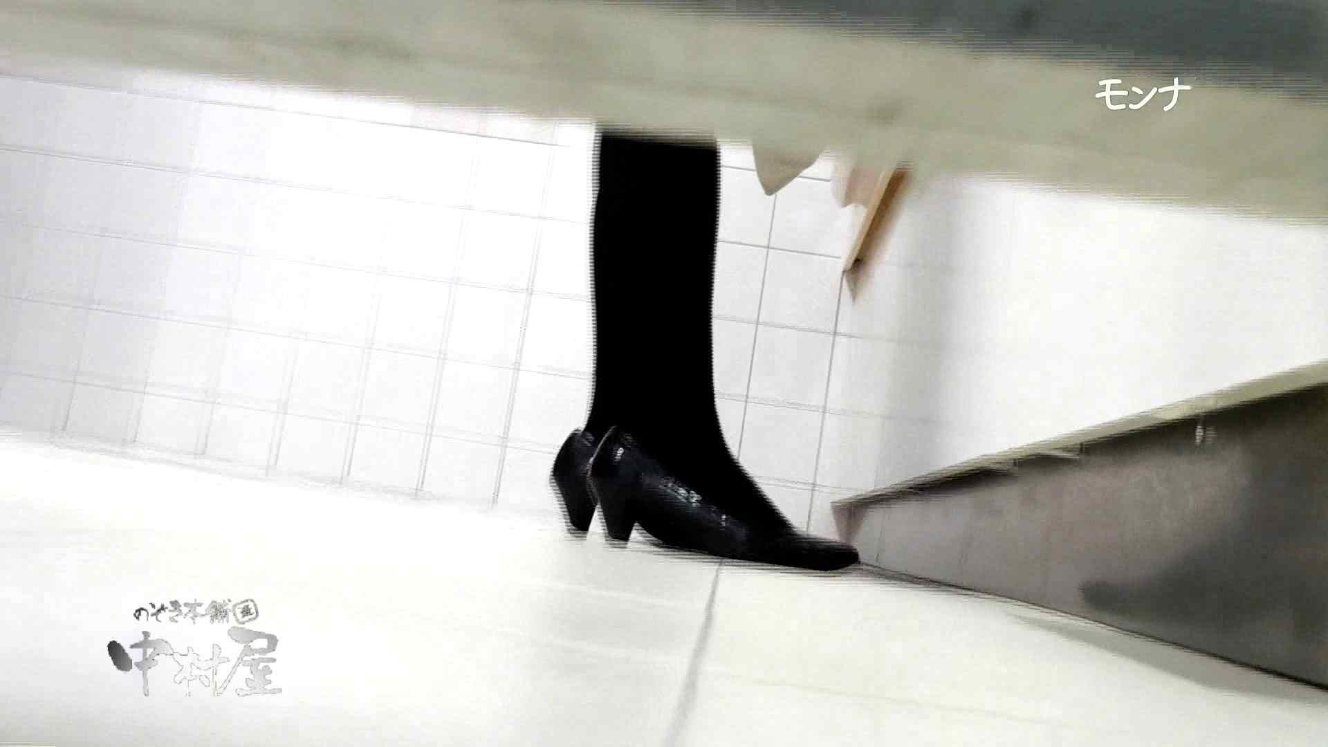 【美しい日本の未来】新学期!!下半身中心に攻めてます美女可愛い女子悪戯盗satuトイレ後編 悪戯 戯れ無修正画像 100PIX 19