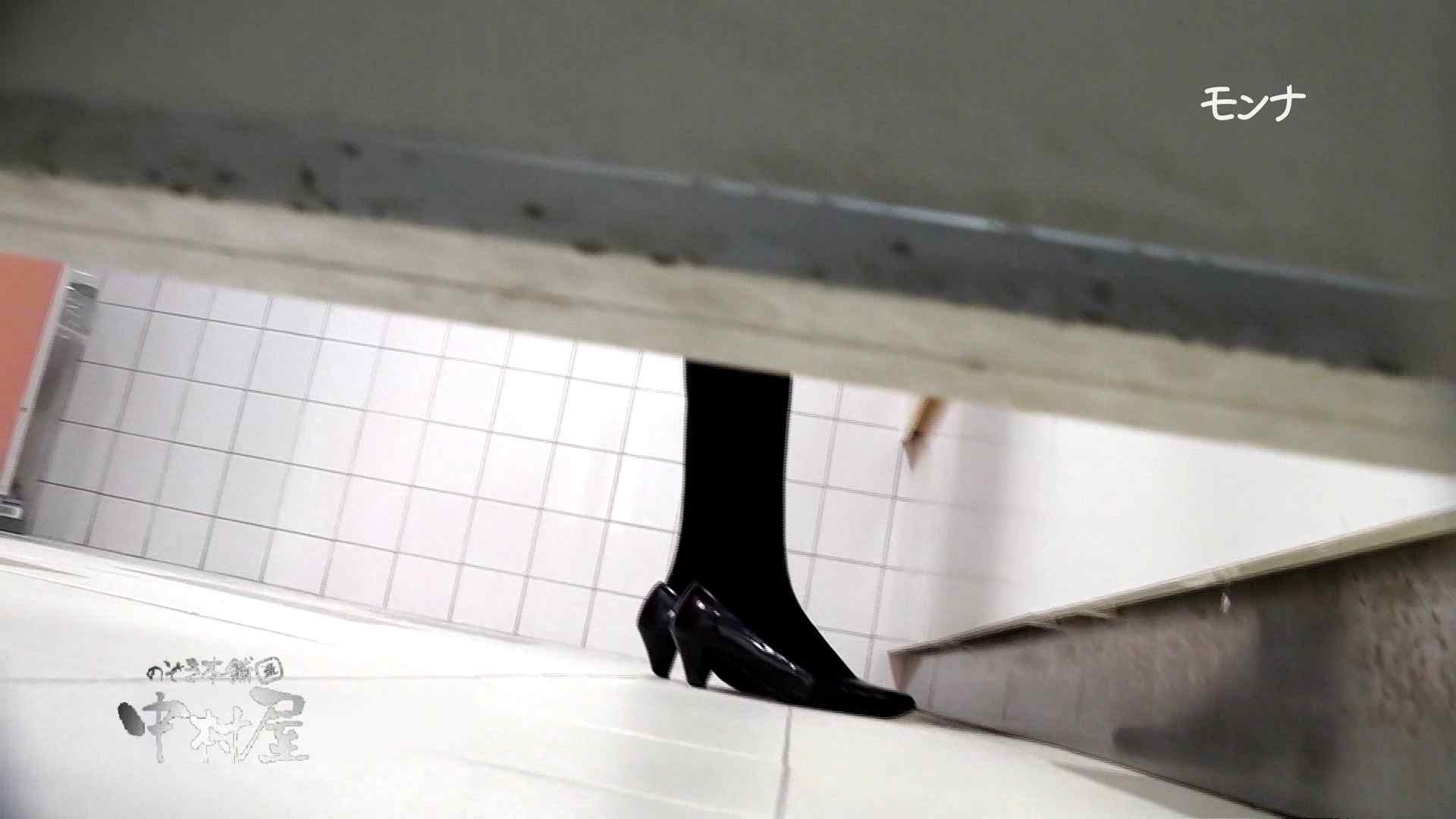 【美しい日本の未来】新学期!!下半身中心に攻めてます美女可愛い女子悪戯盗satuトイレ後編 美女まとめ | お姉さんの下半身  100PIX 21