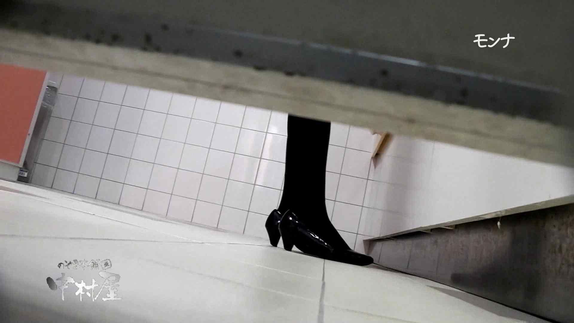 【美しい日本の未来】新学期!!下半身中心に攻めてます美女可愛い女子悪戯盗satuトイレ後編 トイレ われめAV動画紹介 100PIX 22