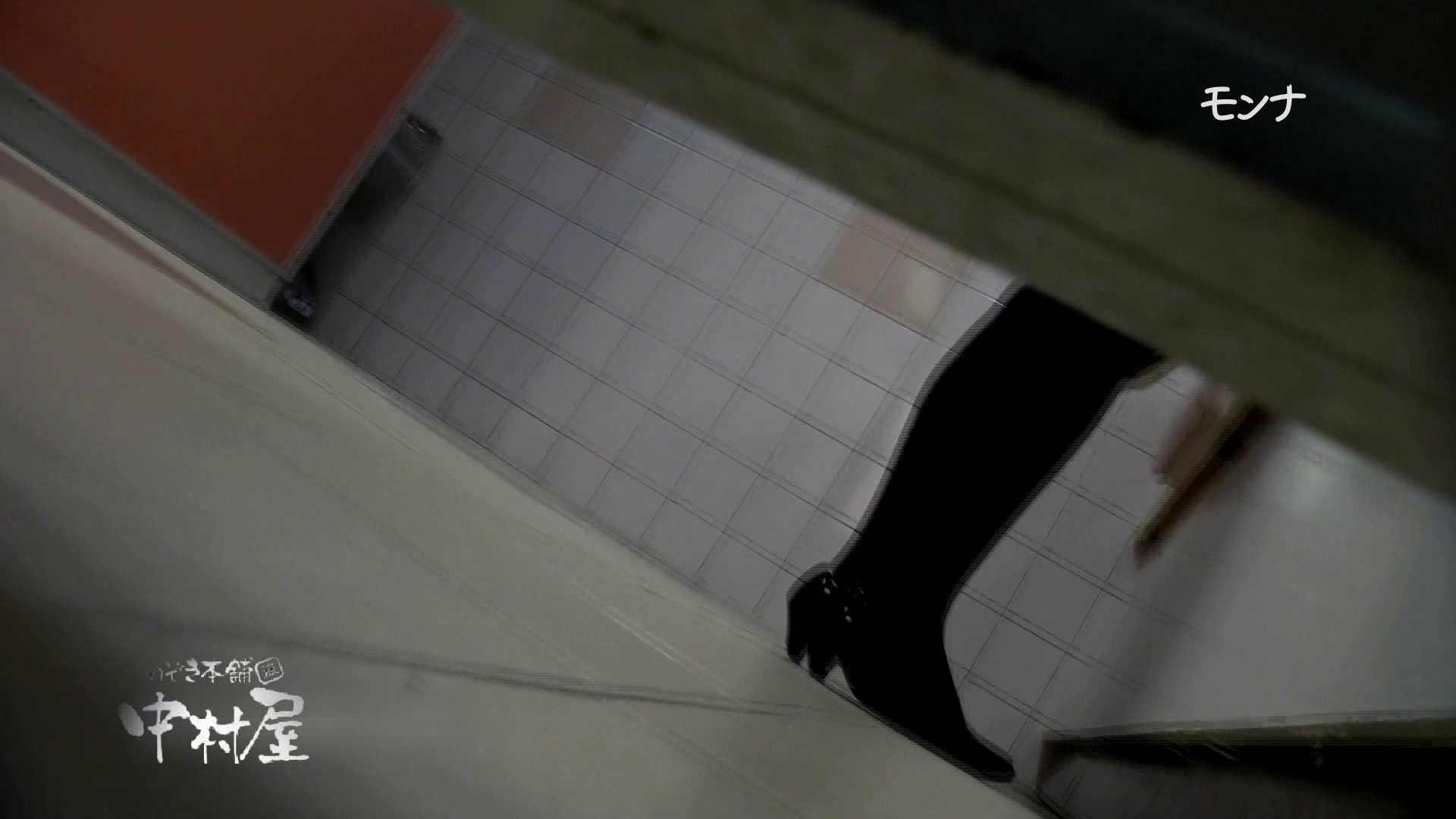 【美しい日本の未来】新学期!!下半身中心に攻めてます美女可愛い女子悪戯盗satuトイレ後編 美女まとめ | お姉さんの下半身  100PIX 25
