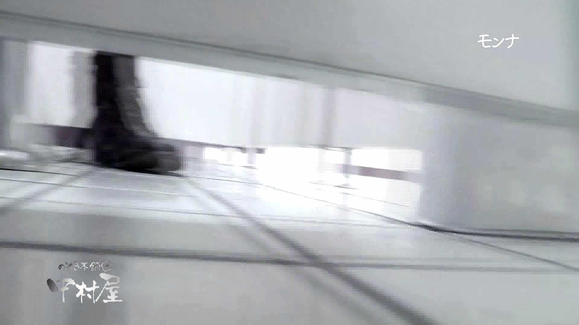 【美しい日本の未来】新学期!!下半身中心に攻めてます美女可愛い女子悪戯盗satuトイレ後編 トイレ われめAV動画紹介 100PIX 38