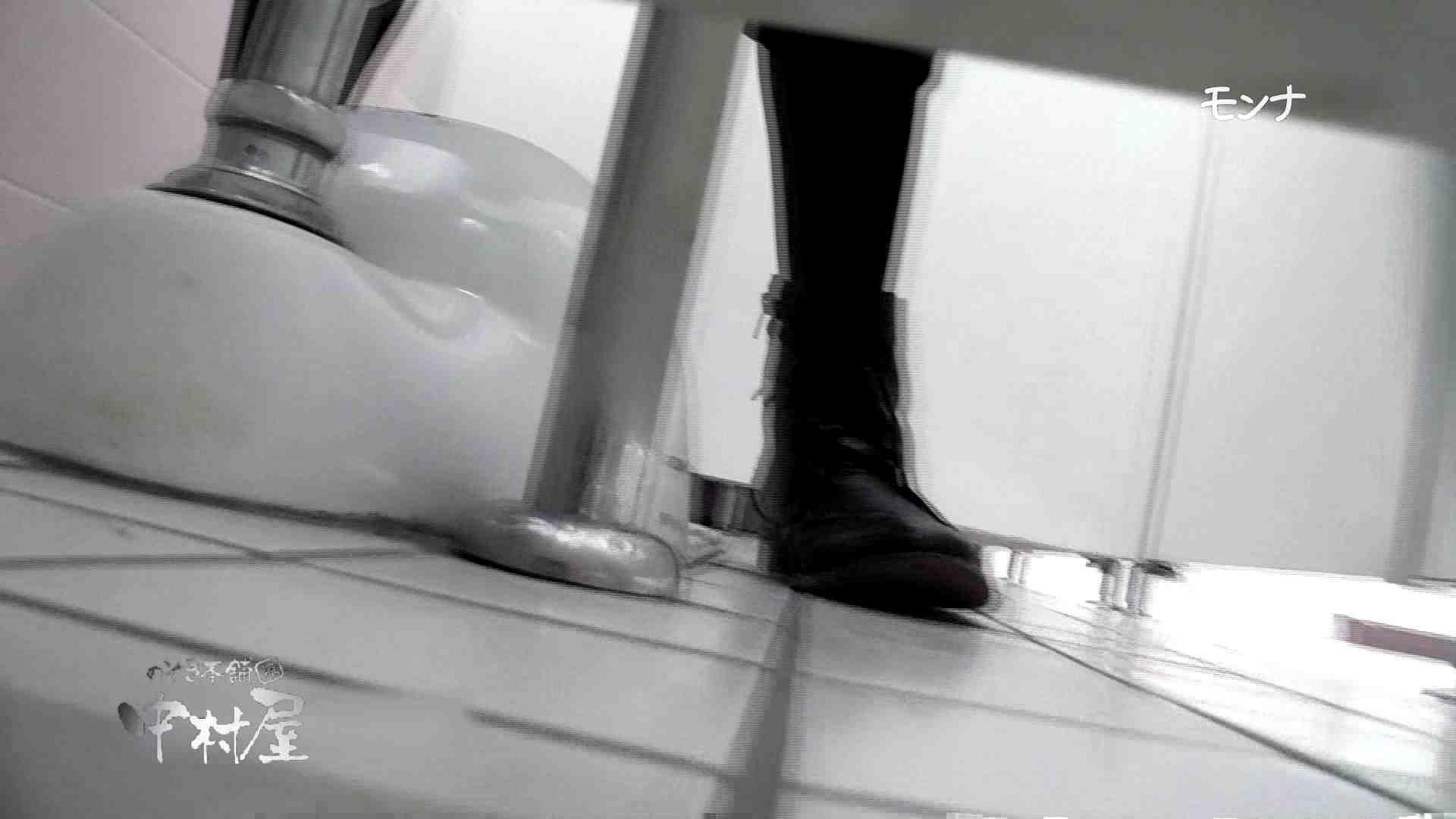 【美しい日本の未来】新学期!!下半身中心に攻めてます美女可愛い女子悪戯盗satuトイレ後編 悪戯 戯れ無修正画像 100PIX 39