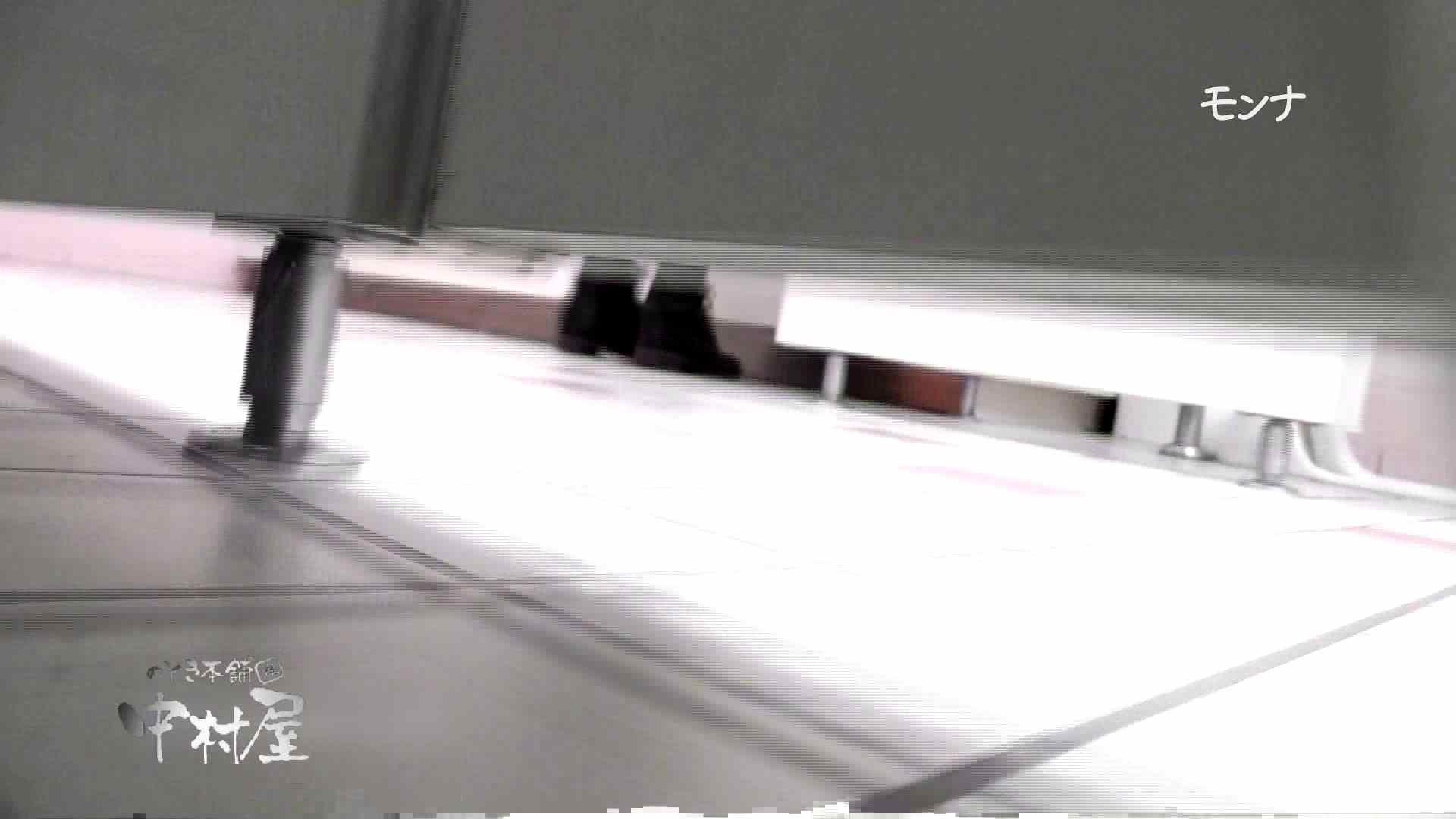 【美しい日本の未来】新学期!!下半身中心に攻めてます美女可愛い女子悪戯盗satuトイレ後編 トイレ われめAV動画紹介 100PIX 50