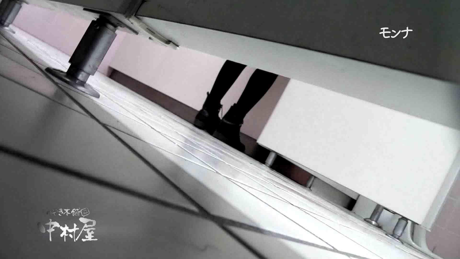 【美しい日本の未来】新学期!!下半身中心に攻めてます美女可愛い女子悪戯盗satuトイレ後編 トイレ われめAV動画紹介 100PIX 54