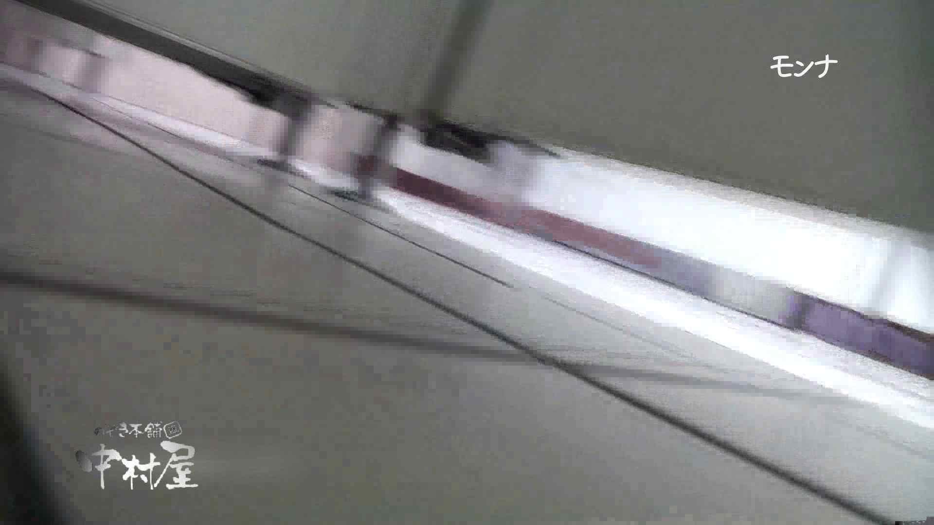 【美しい日本の未来】新学期!!下半身中心に攻めてます美女可愛い女子悪戯盗satuトイレ後編 美女まとめ  100PIX 68