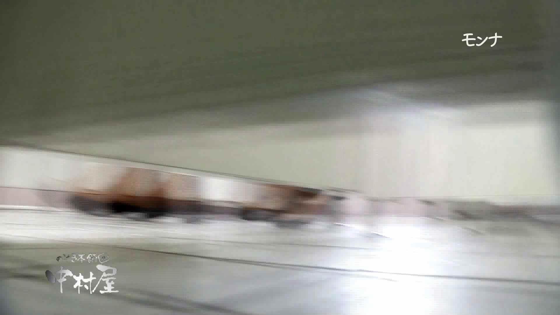 【美しい日本の未来】新学期!!下半身中心に攻めてます美女可愛い女子悪戯盗satuトイレ後編 悪戯 戯れ無修正画像 100PIX 75
