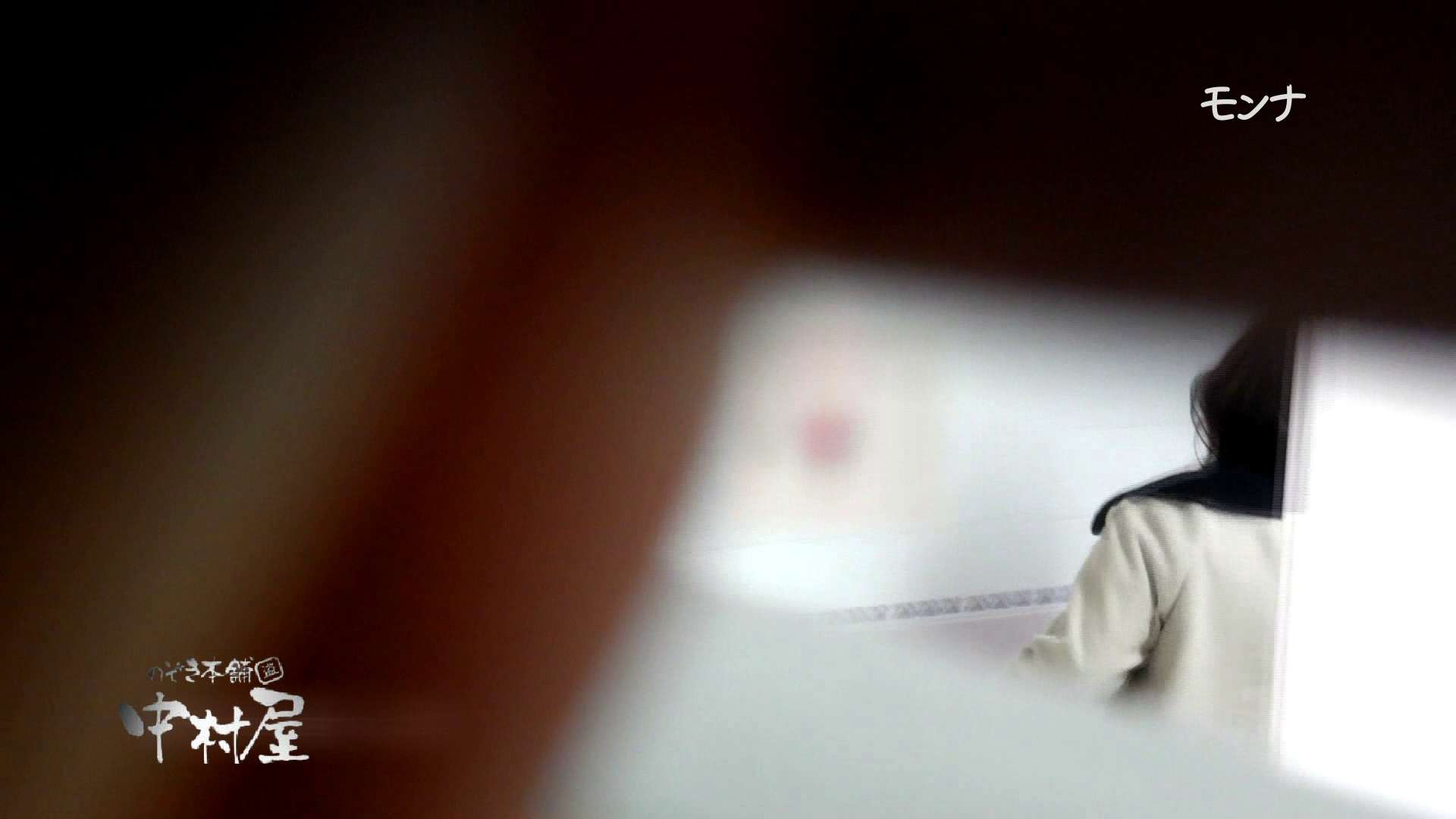 【美しい日本の未来】新学期!!下半身中心に攻めてます美女可愛い女子悪戯盗satuトイレ後編 悪戯 戯れ無修正画像 100PIX 79