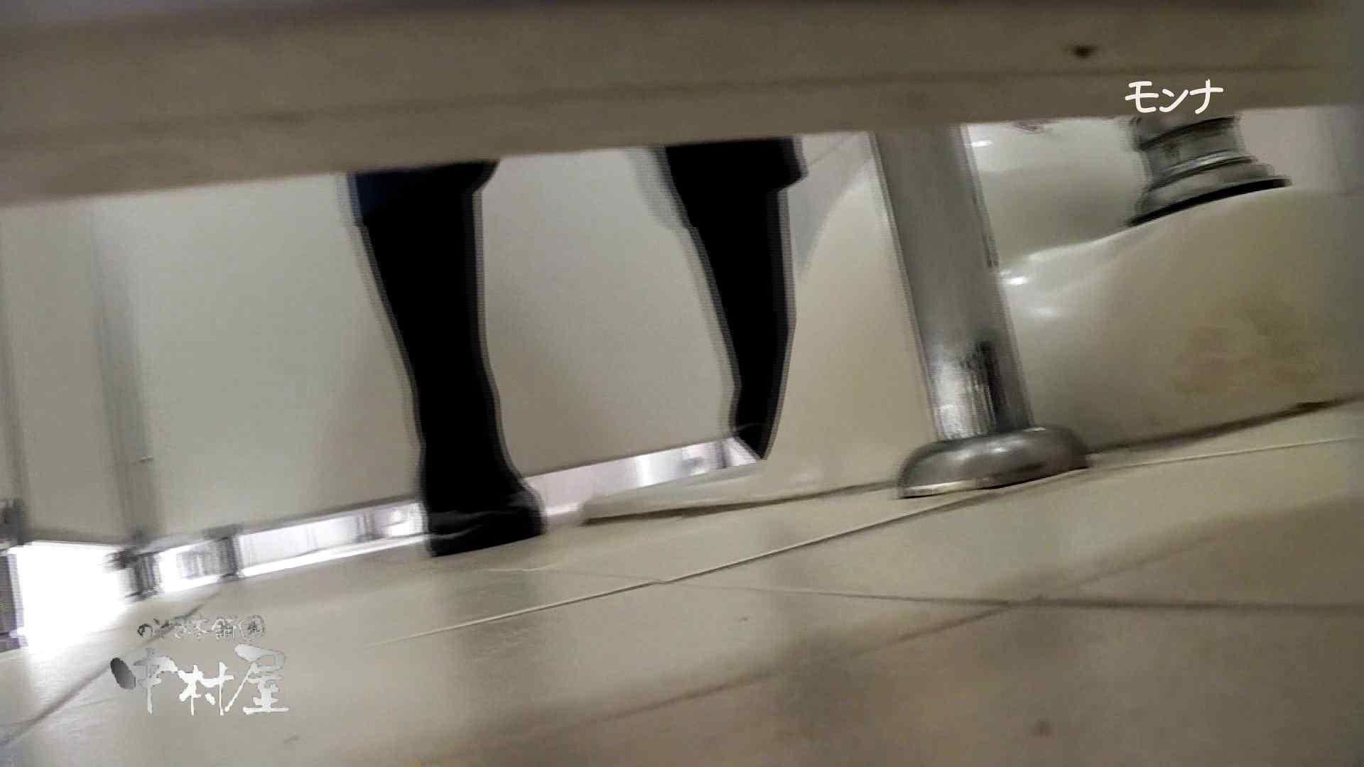 【美しい日本の未来】新学期!!下半身中心に攻めてます美女可愛い女子悪戯盗satuトイレ後編 美女まとめ  100PIX 84