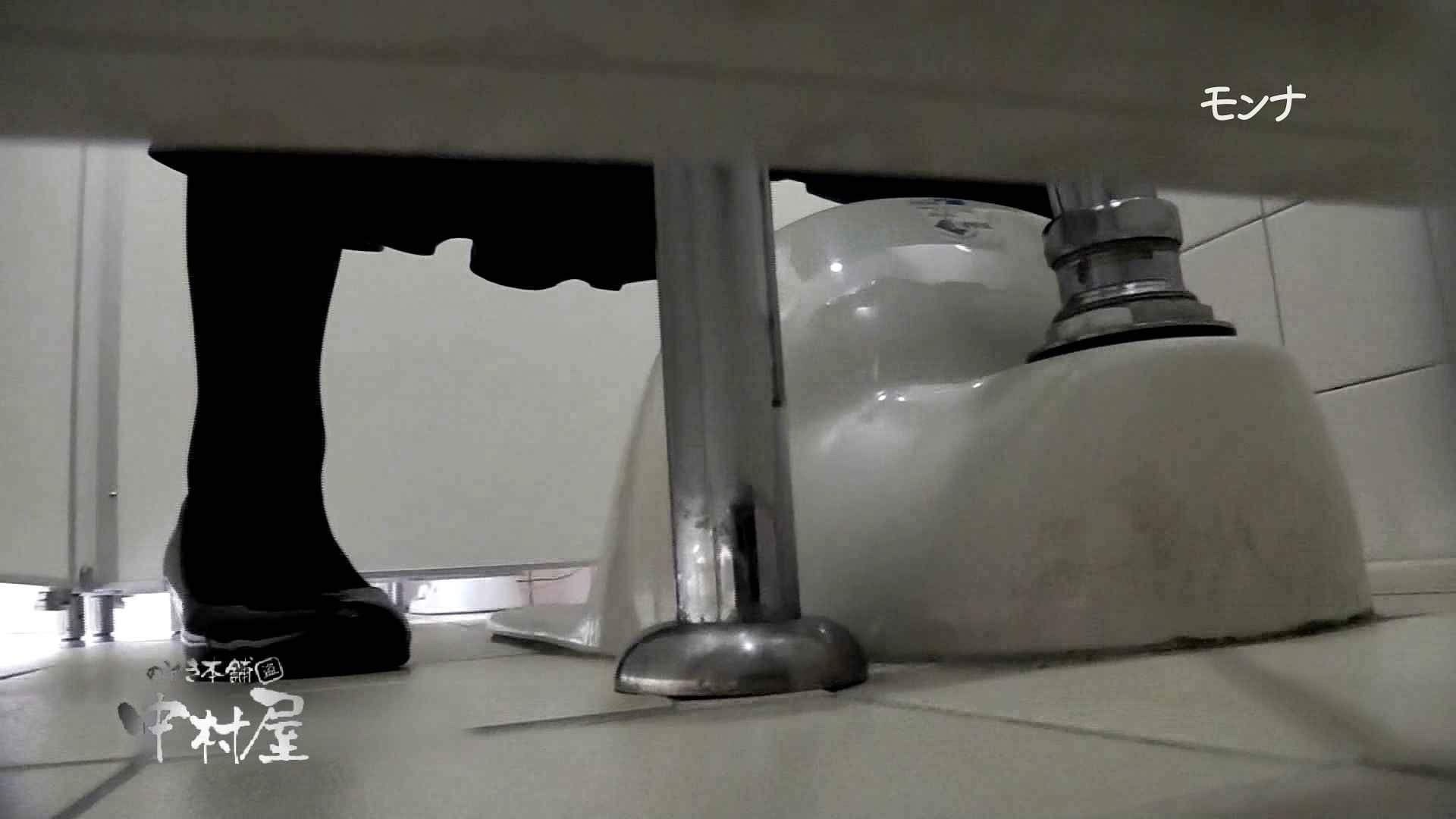【美しい日本の未来】新学期!!下半身中心に攻めてます美女可愛い女子悪戯盗satuトイレ後編 トイレ われめAV動画紹介 100PIX 90