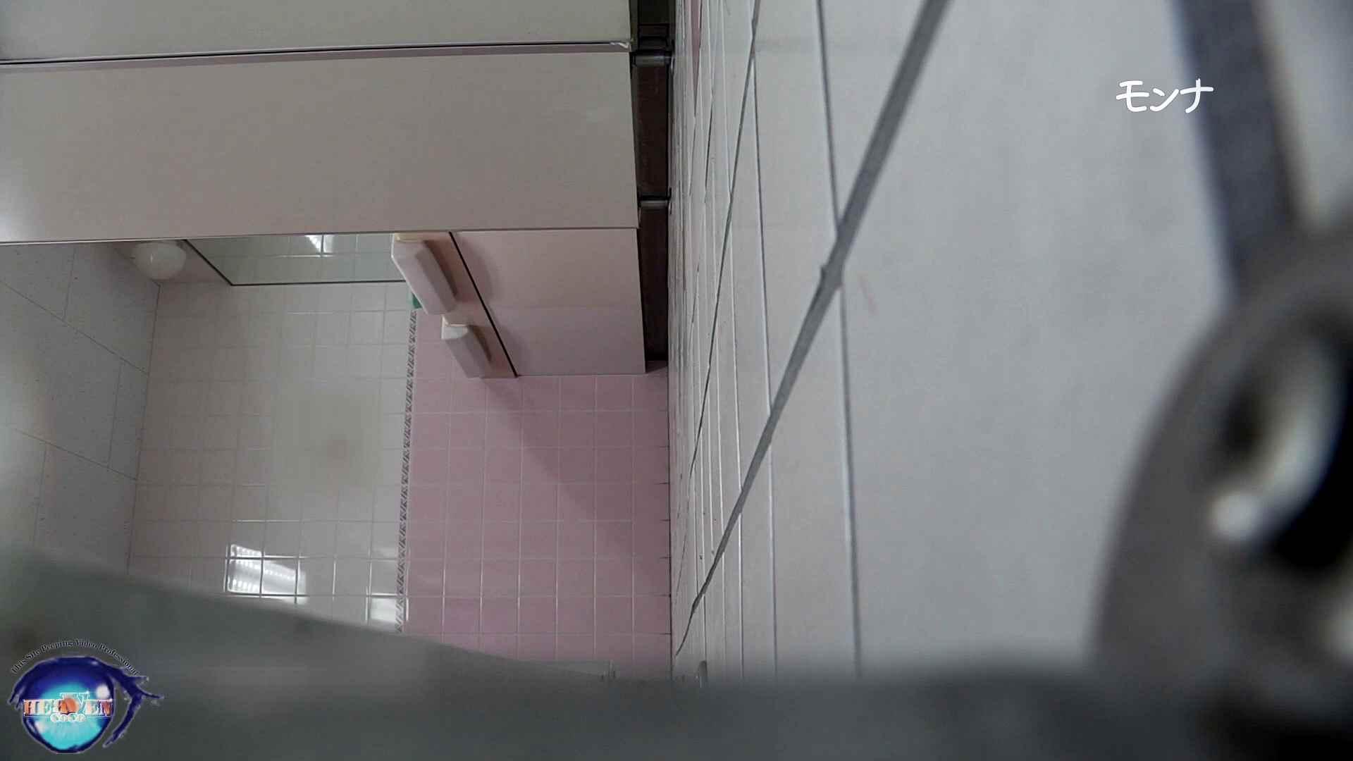 【美しい日本の未来】美しい日本の未来 No.108 前編 おまんこ見放題 | 盗撮シリーズ  109PIX 1