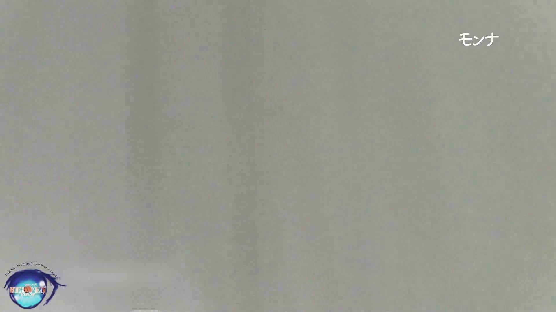 【美しい日本の未来】美しい日本の未来 No.108 前編 おまんこ見放題 | 盗撮シリーズ  109PIX 45