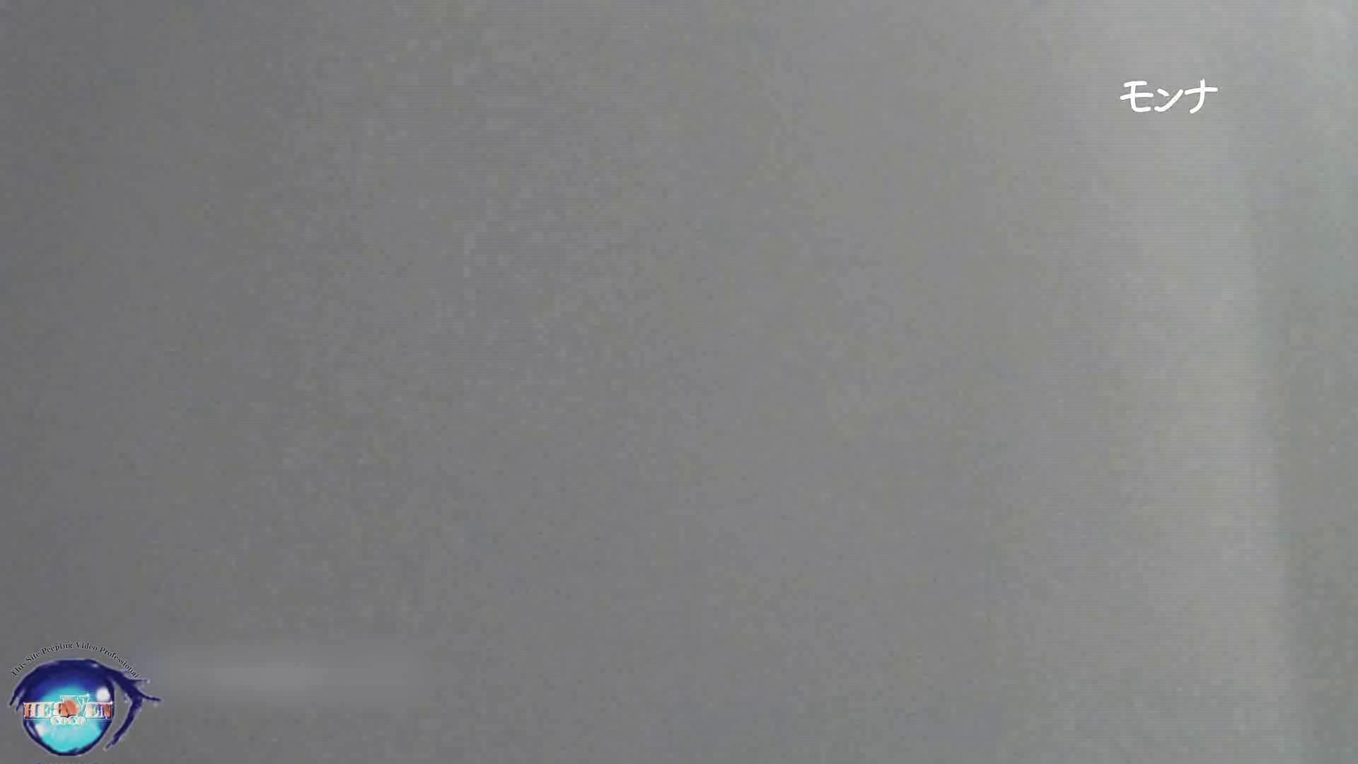 【美しい日本の未来】美しい日本の未来 No.108 前編 おまんこ見放題  109PIX 48