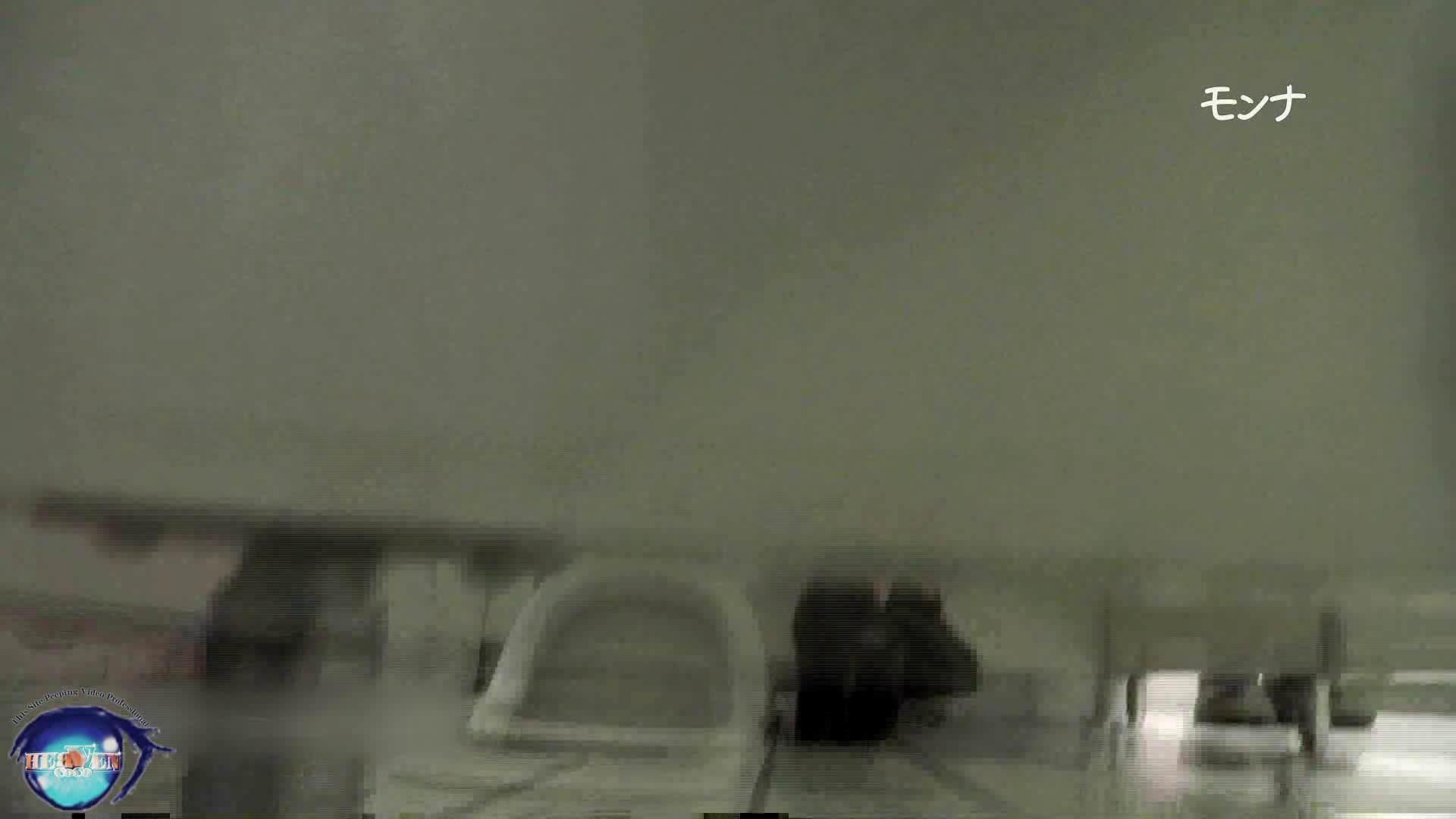 【美しい日本の未来】美しい日本の未来 No.108 前編 おまんこ見放題 | 盗撮シリーズ  109PIX 57
