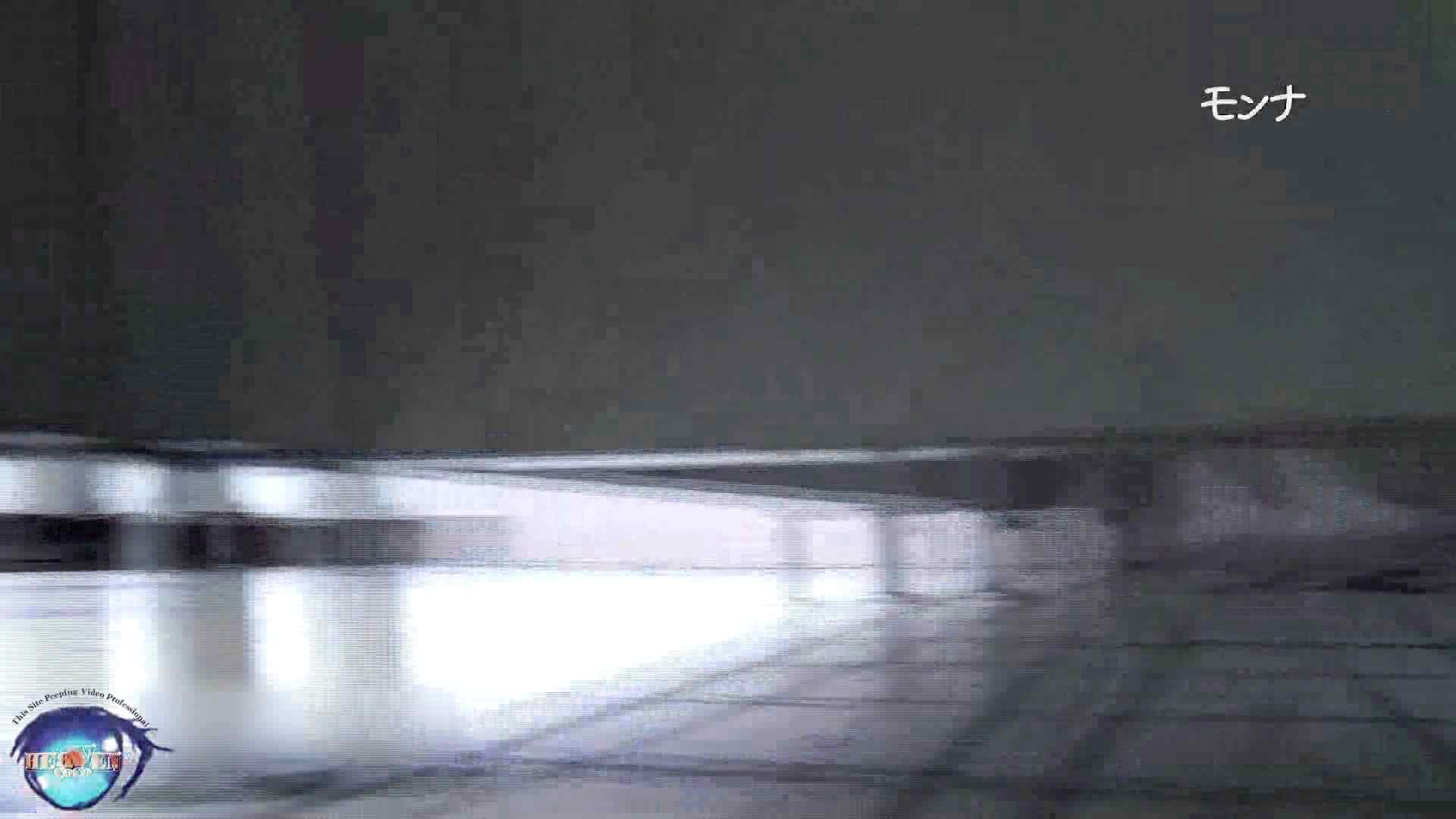 【美しい日本の未来】美しい日本の未来 No.108 前編 おまんこ見放題 | 盗撮シリーズ  109PIX 97