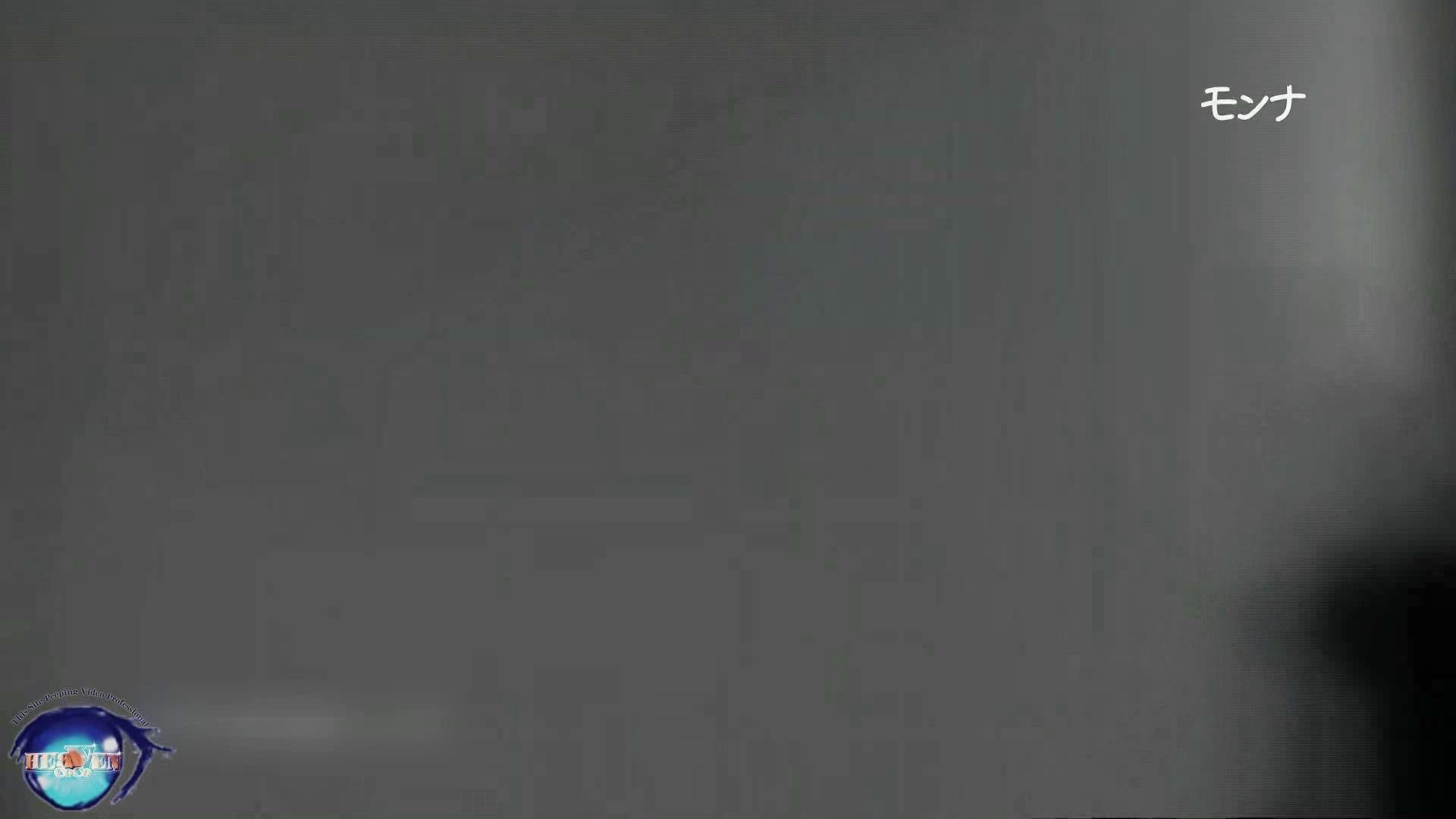 【美しい日本の未来】美しい日本の未来 No.108 後編 おまんこ見放題 | 盗撮シリーズ  85PIX 35