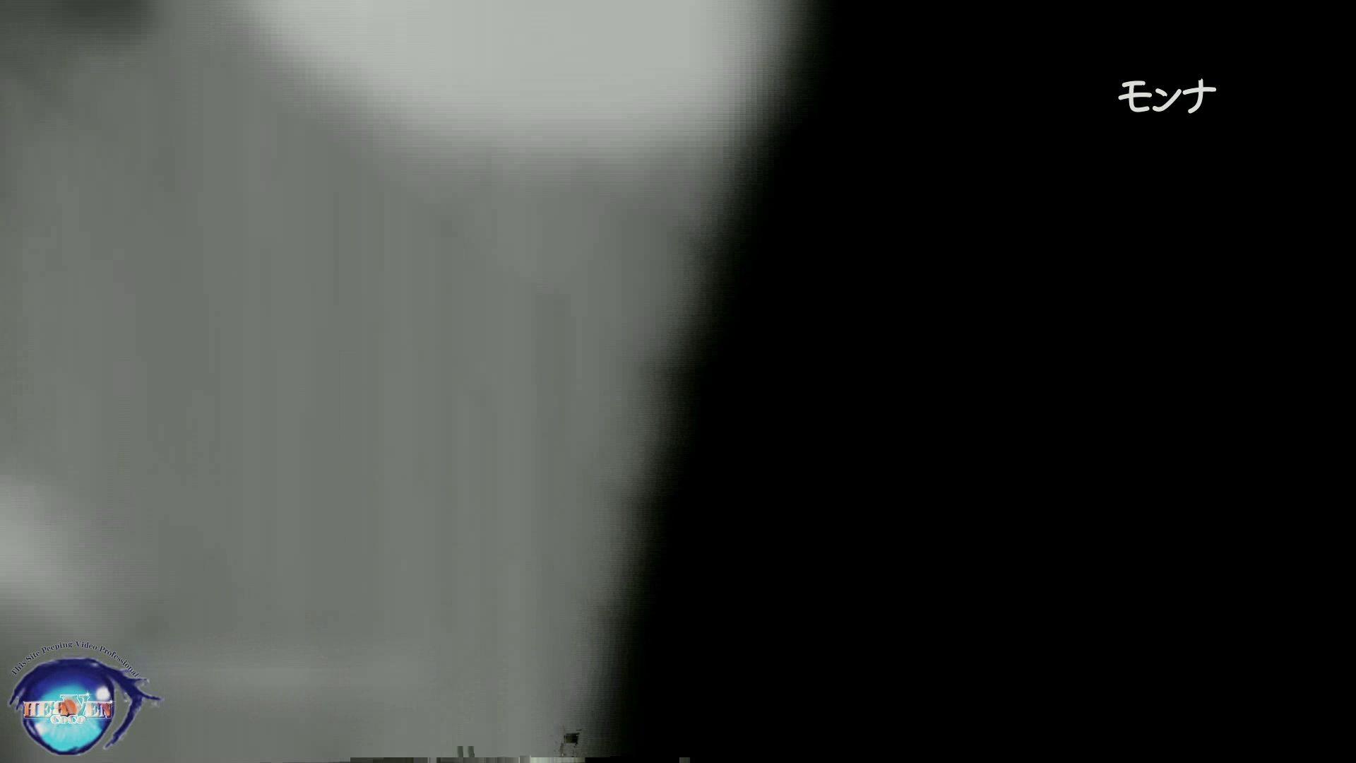 【美しい日本の未来】美しい日本の未来 No.108 後編 おまんこ見放題 | 盗撮シリーズ  85PIX 55