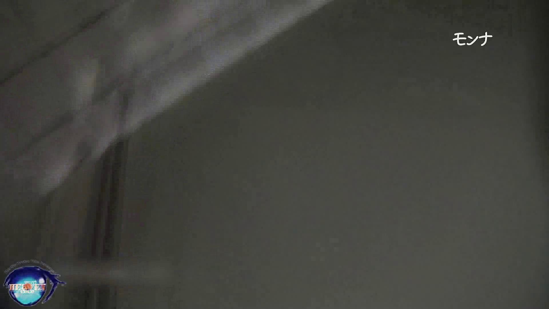【美しい日本の未来】美しい日本の未来 No.108 後編 おまんこ見放題 | 盗撮シリーズ  85PIX 85
