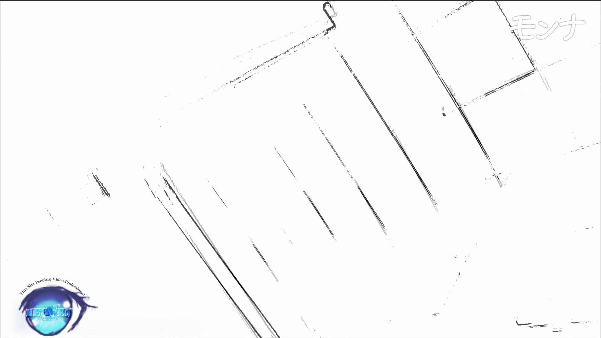 【美しい日本の未来】美しい日本の未来 No.87前編 おまんこ見放題 | 盗撮シリーズ  77PIX 7