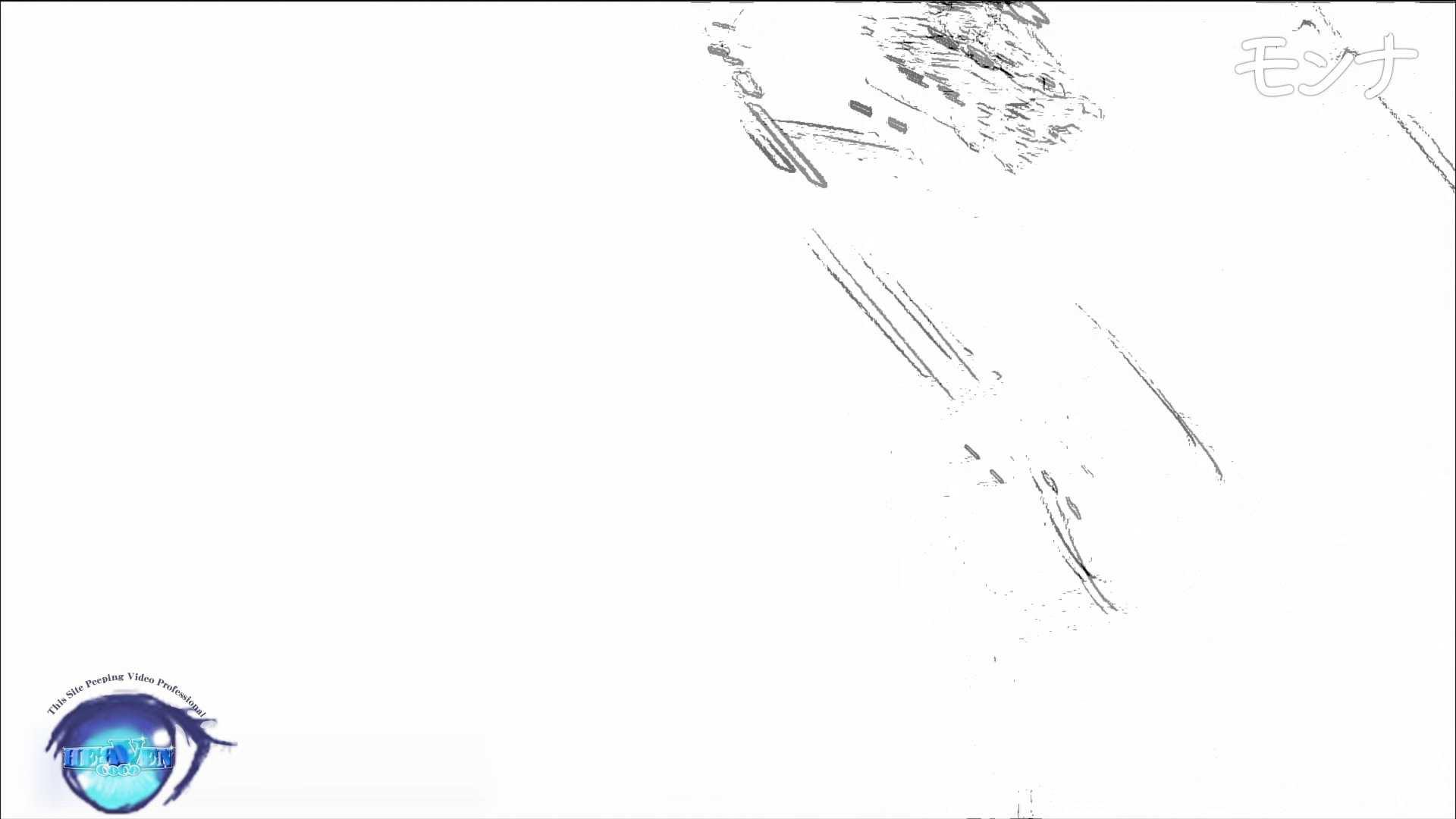 【美しい日本の未来】美しい日本の未来 No.87前編 おまんこ見放題 | 盗撮シリーズ  77PIX 53