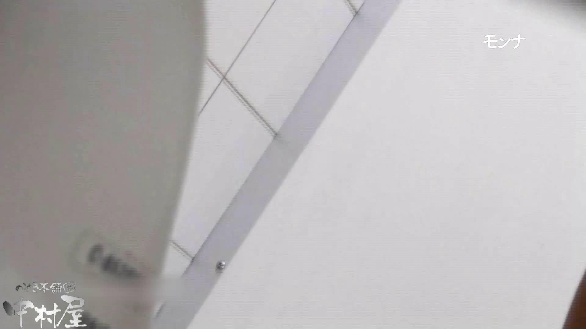 【美しい日本の未来 No.109】後編 盗撮シリーズ | おまんこ見放題  111PIX 23