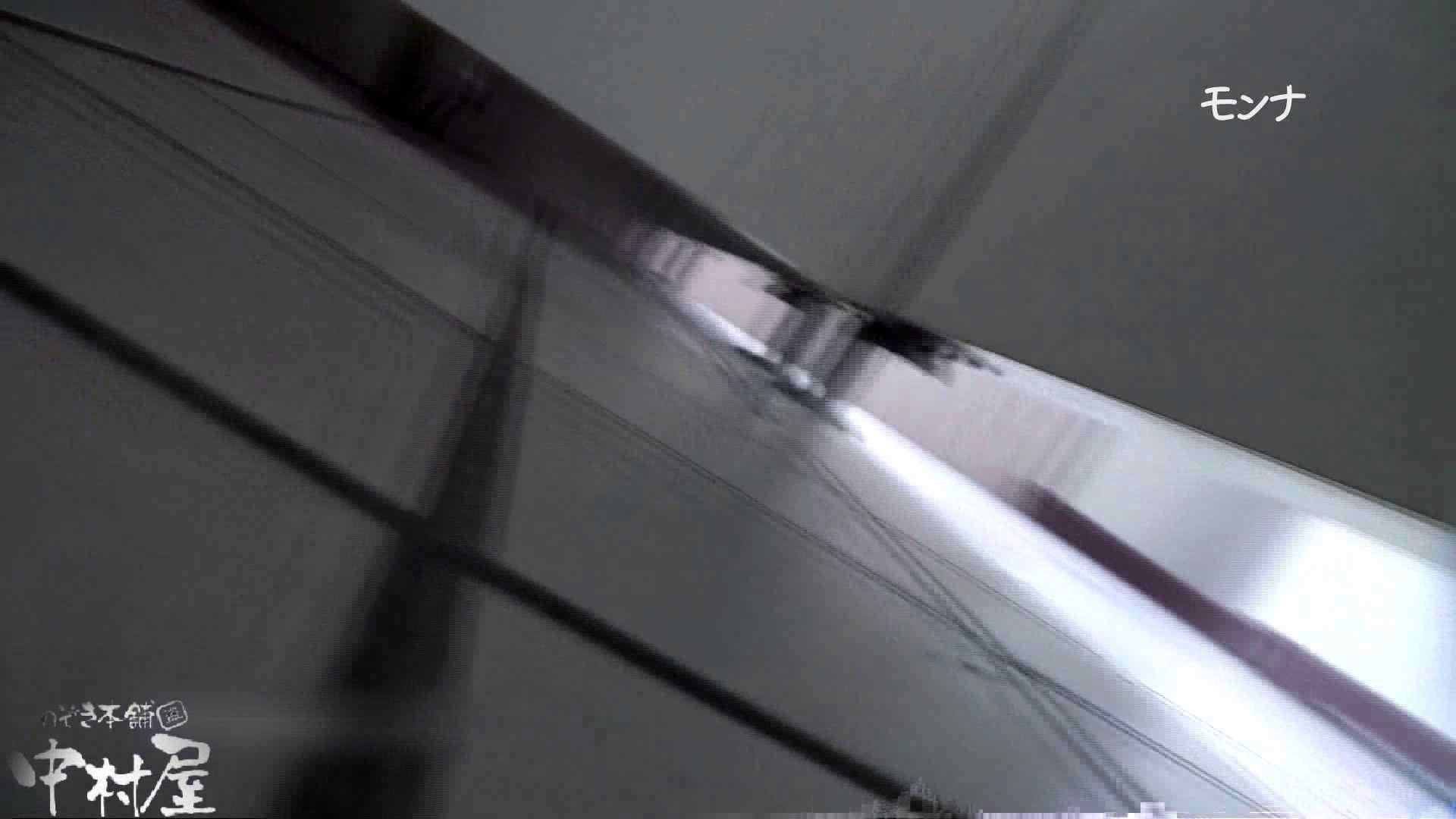 【美しい日本の未来 No.109】後編 盗撮シリーズ | おまんこ見放題  111PIX 49