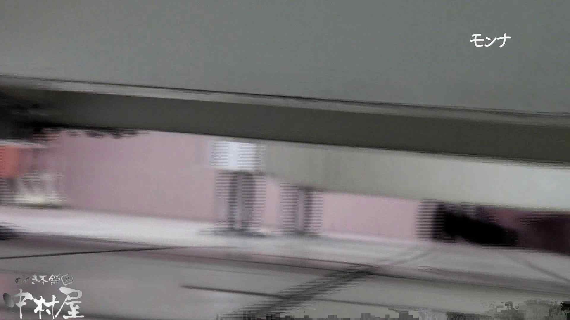 【美しい日本の未来 No.109】後編 盗撮シリーズ | おまんこ見放題  111PIX 59