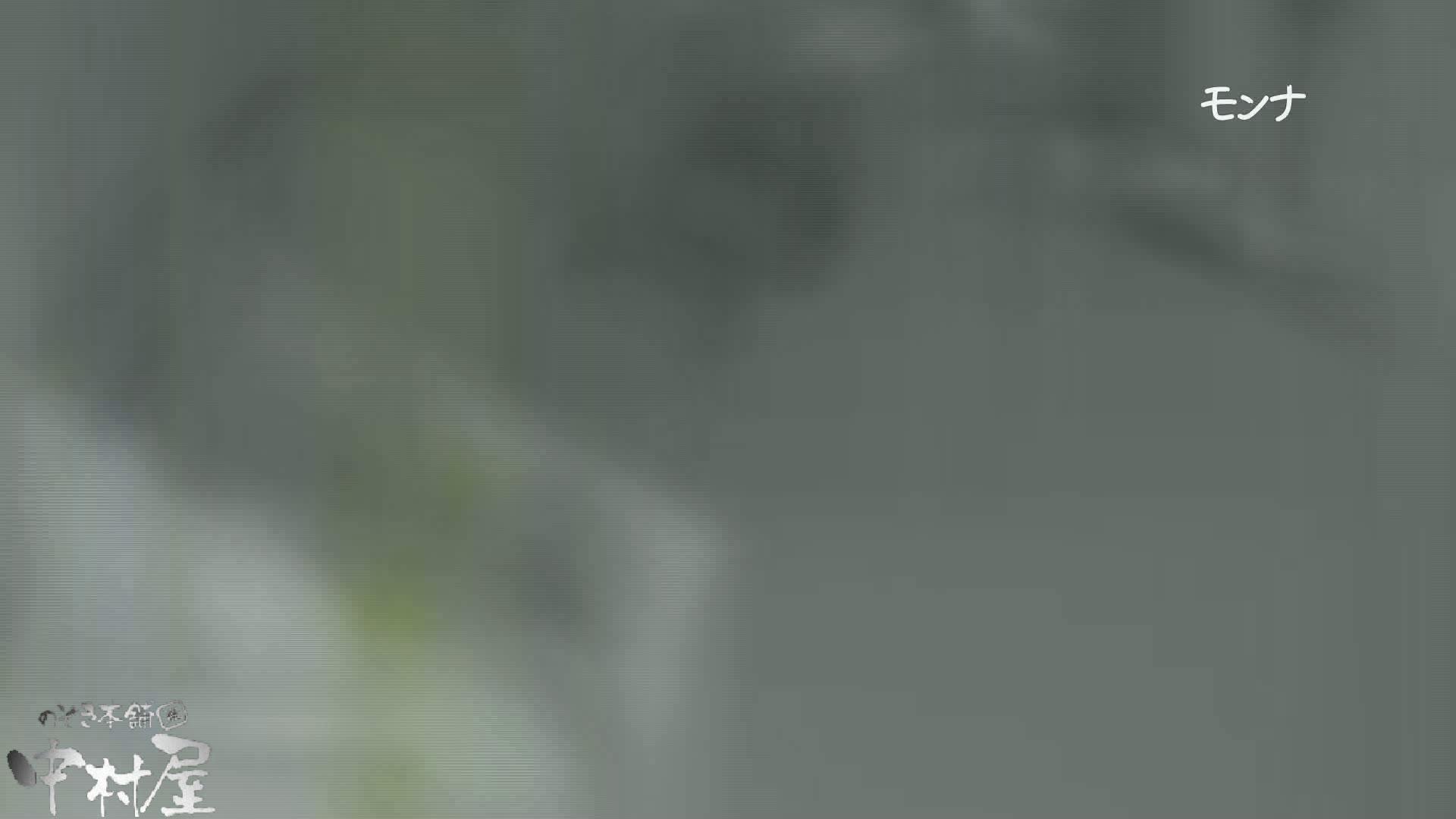 【美しい日本の未来 No.109】後編 盗撮シリーズ | おまんこ見放題  111PIX 61