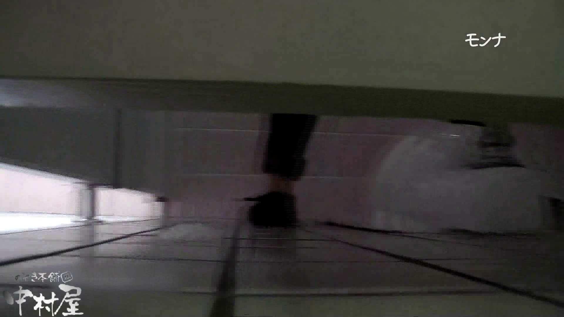 【美しい日本の未来 No.109】後編 盗撮シリーズ | おまんこ見放題  111PIX 87