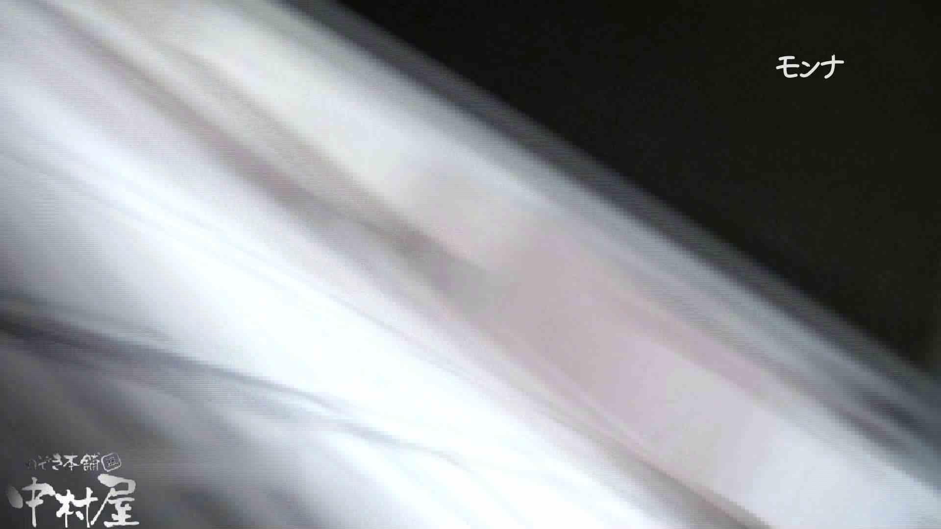 【美しい日本の未来 No.109】後編 盗撮シリーズ | おまんこ見放題  111PIX 91