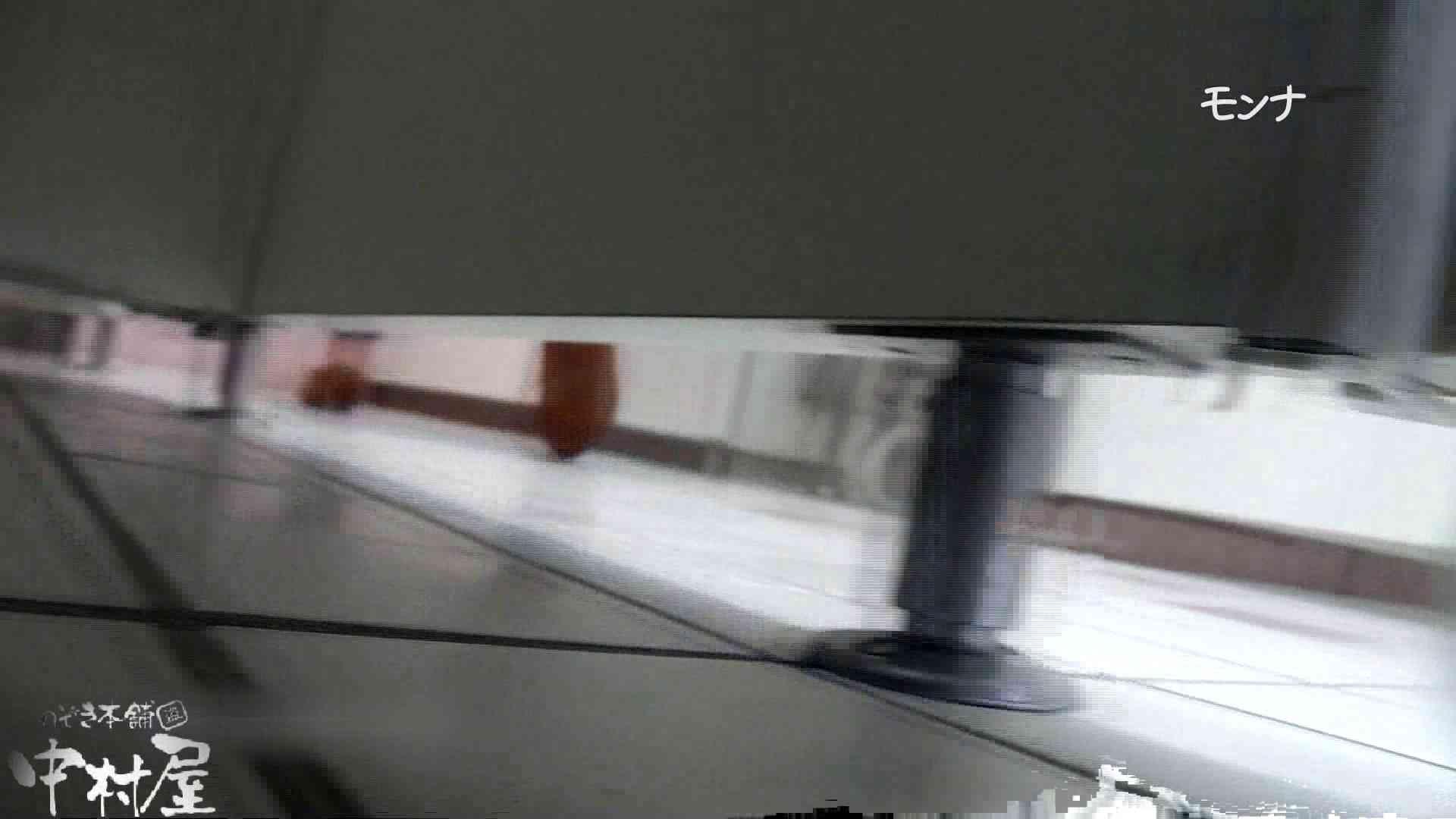【美しい日本の未来 No.109】後編 盗撮シリーズ | おまんこ見放題  111PIX 97