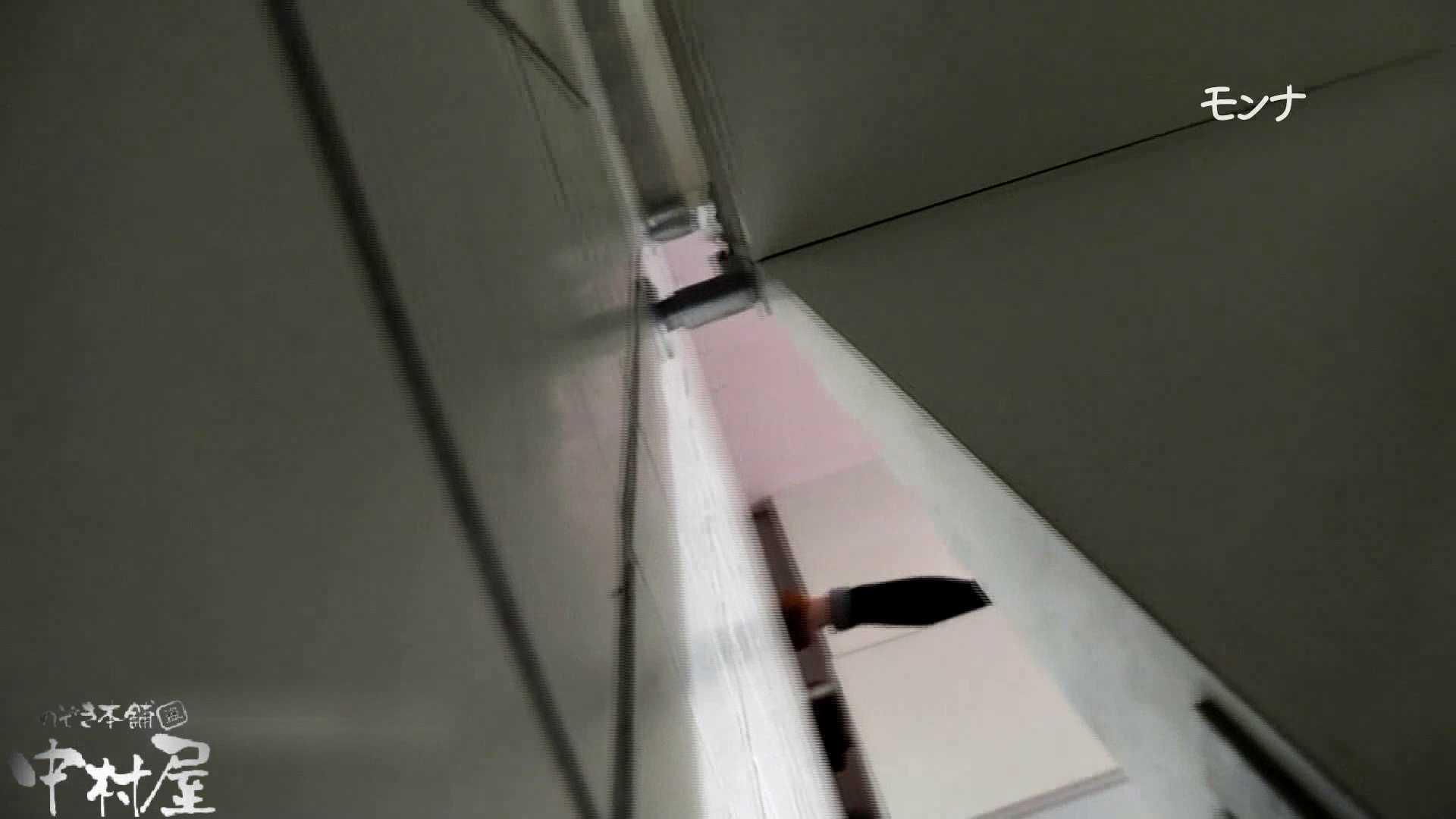 【美しい日本の未来 No.109】後編 盗撮シリーズ | おまんこ見放題  111PIX 99