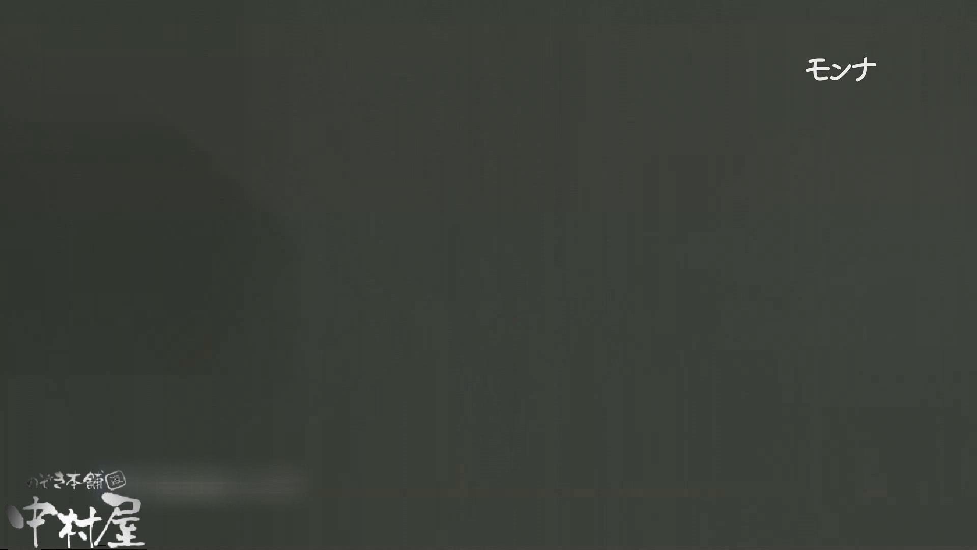 【美しい日本の未来 No.109】後編 盗撮シリーズ | おまんこ見放題  111PIX 109